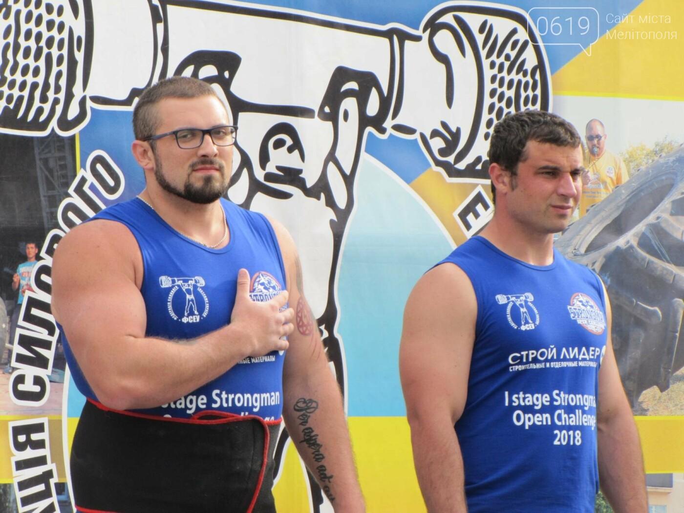 Три победы за неделю: мелитопольский богатырь выиграл второй этап международного чемпионата, фото-2