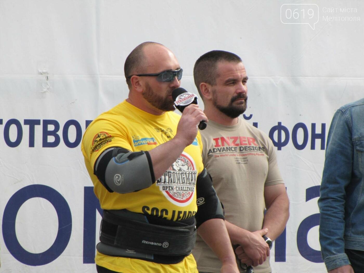 Три победы за неделю: мелитопольский богатырь выиграл второй этап международного чемпионата, фото-3