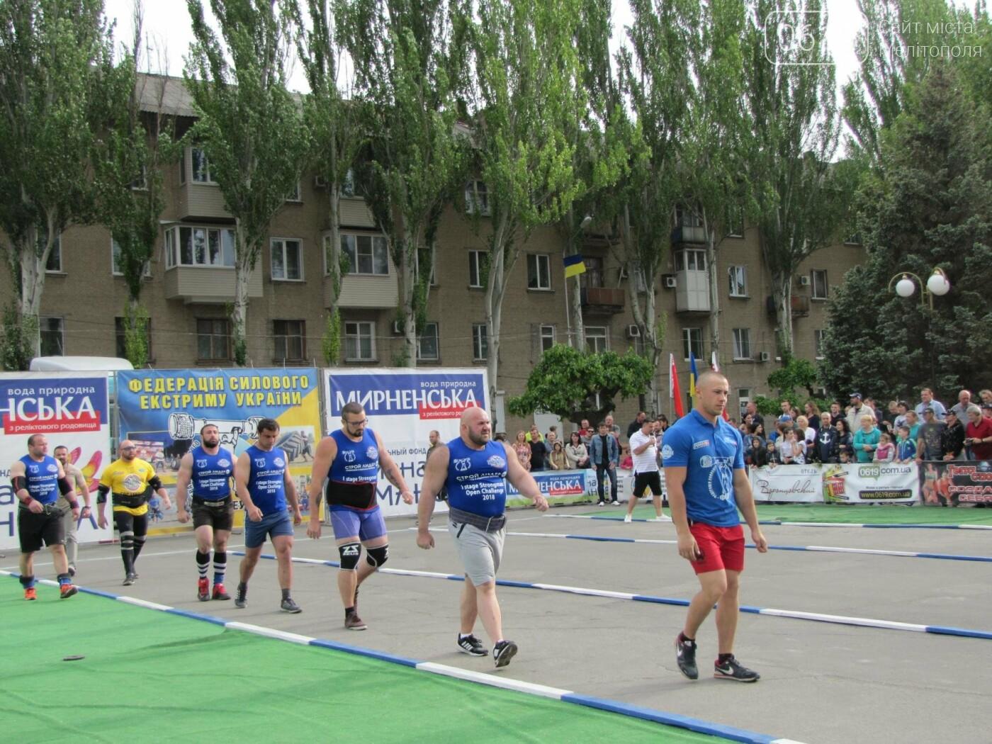 Три победы за неделю: мелитопольский богатырь выиграл второй этап международного чемпионата, фото-6