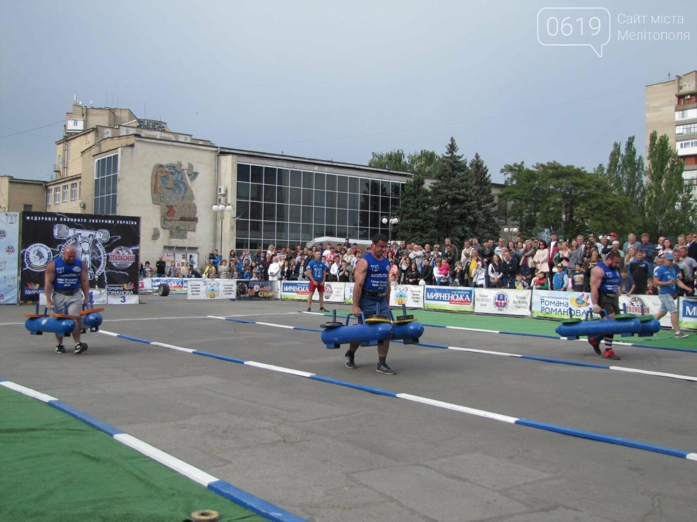 Три победы за неделю: мелитопольский богатырь выиграл второй этап международного чемпионата, фото-49