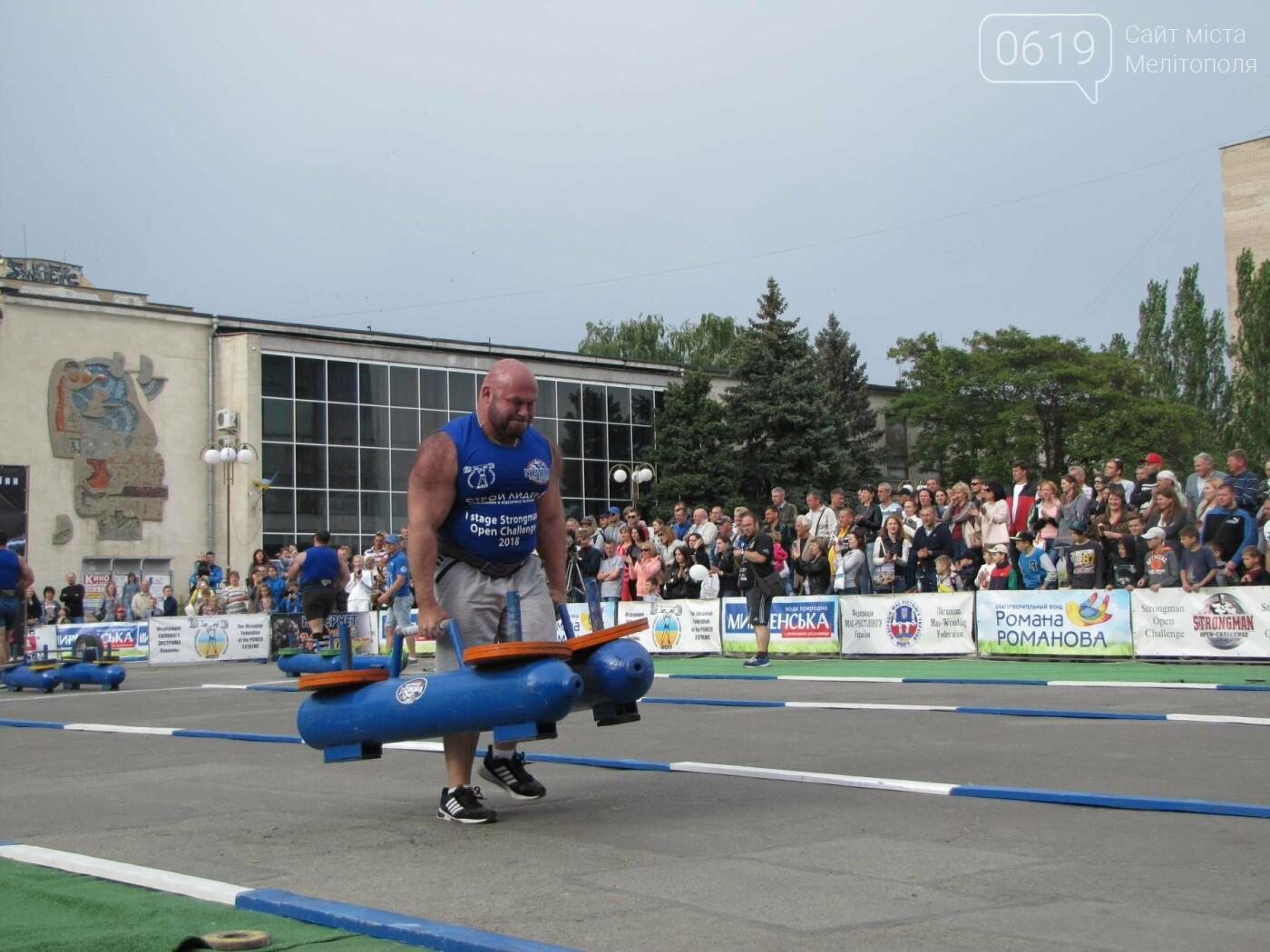 Три победы за неделю: мелитопольский богатырь выиграл второй этап международного чемпионата, фото-50