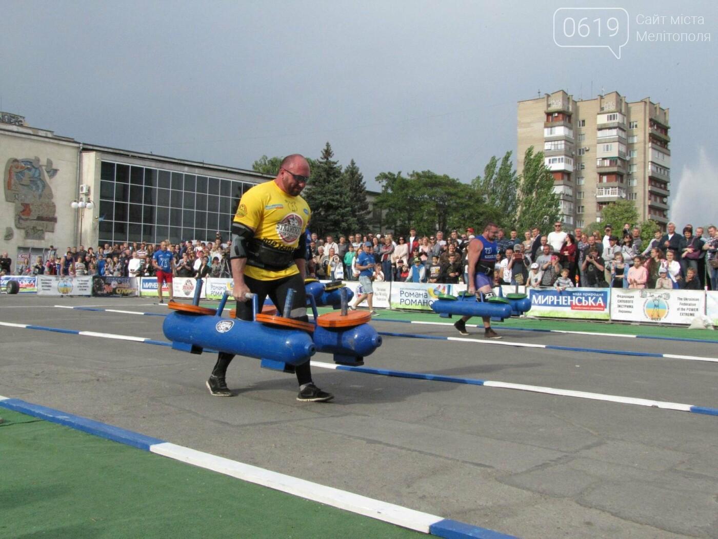 Три победы за неделю: мелитопольский богатырь выиграл второй этап международного чемпионата, фото-51