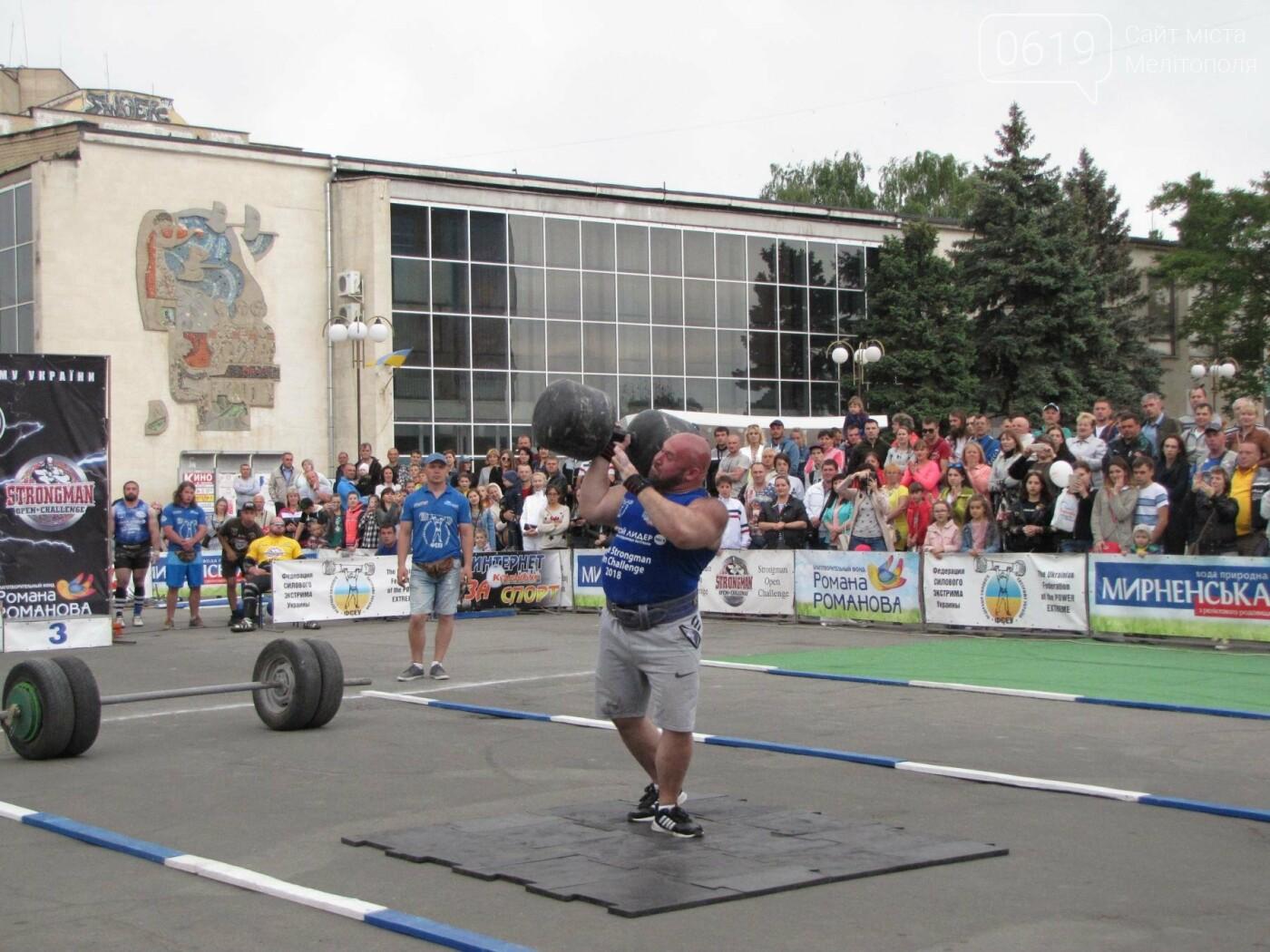 Три победы за неделю: мелитопольский богатырь выиграл второй этап международного чемпионата, фото-29