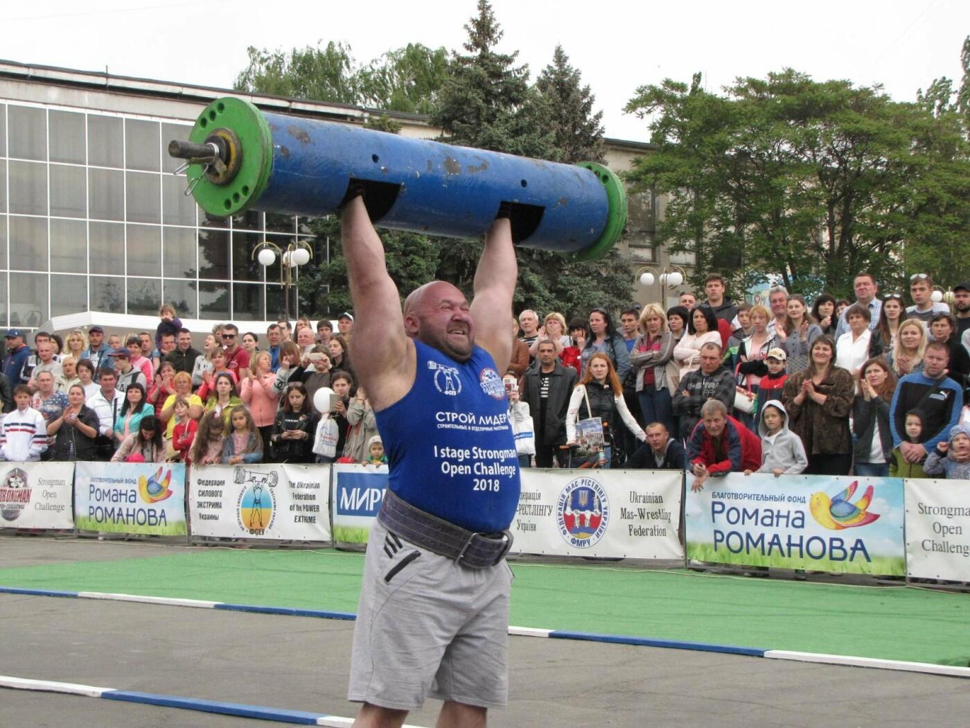 Три победы за неделю: мелитопольский богатырь выиграл второй этап международного чемпионата, фото-35