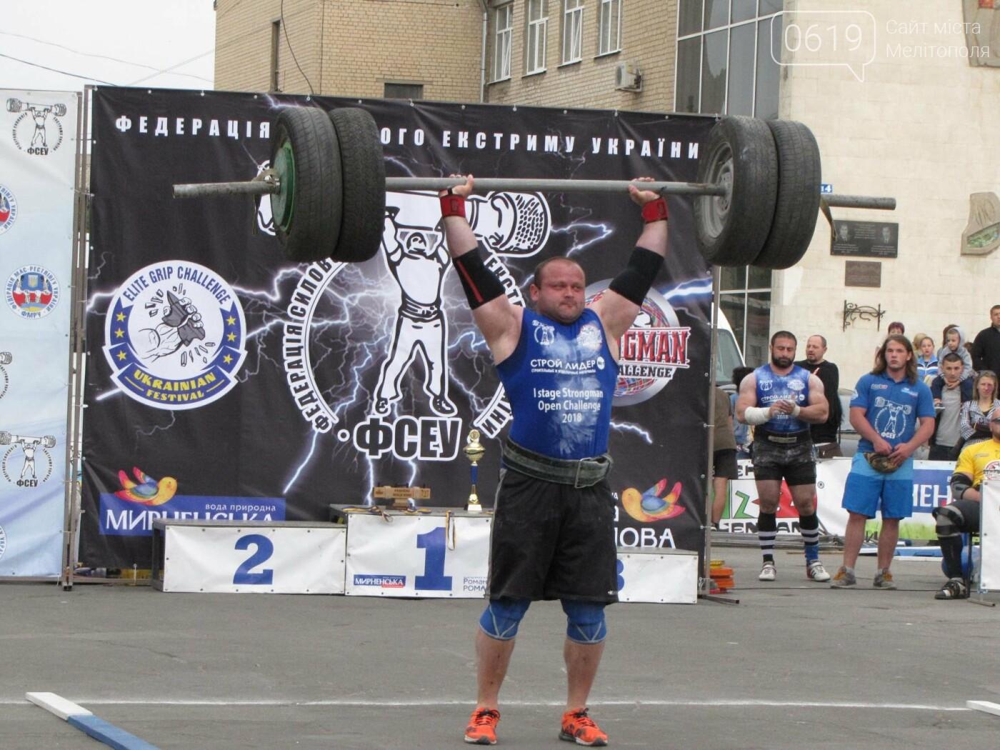 Три победы за неделю: мелитопольский богатырь выиграл второй этап международного чемпионата, фото-33