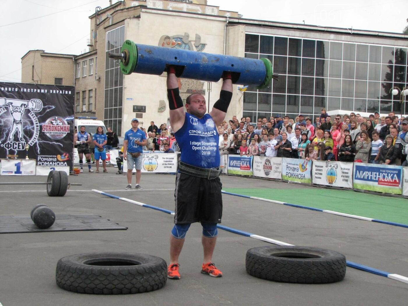 Три победы за неделю: мелитопольский богатырь выиграл второй этап международного чемпионата, фото-38