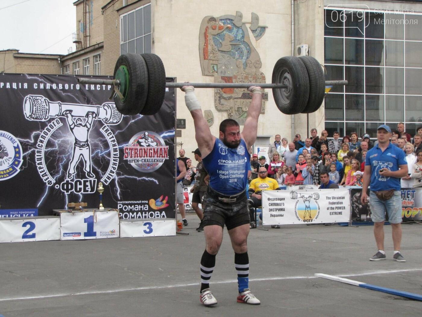 Три победы за неделю: мелитопольский богатырь выиграл второй этап международного чемпионата, фото-39