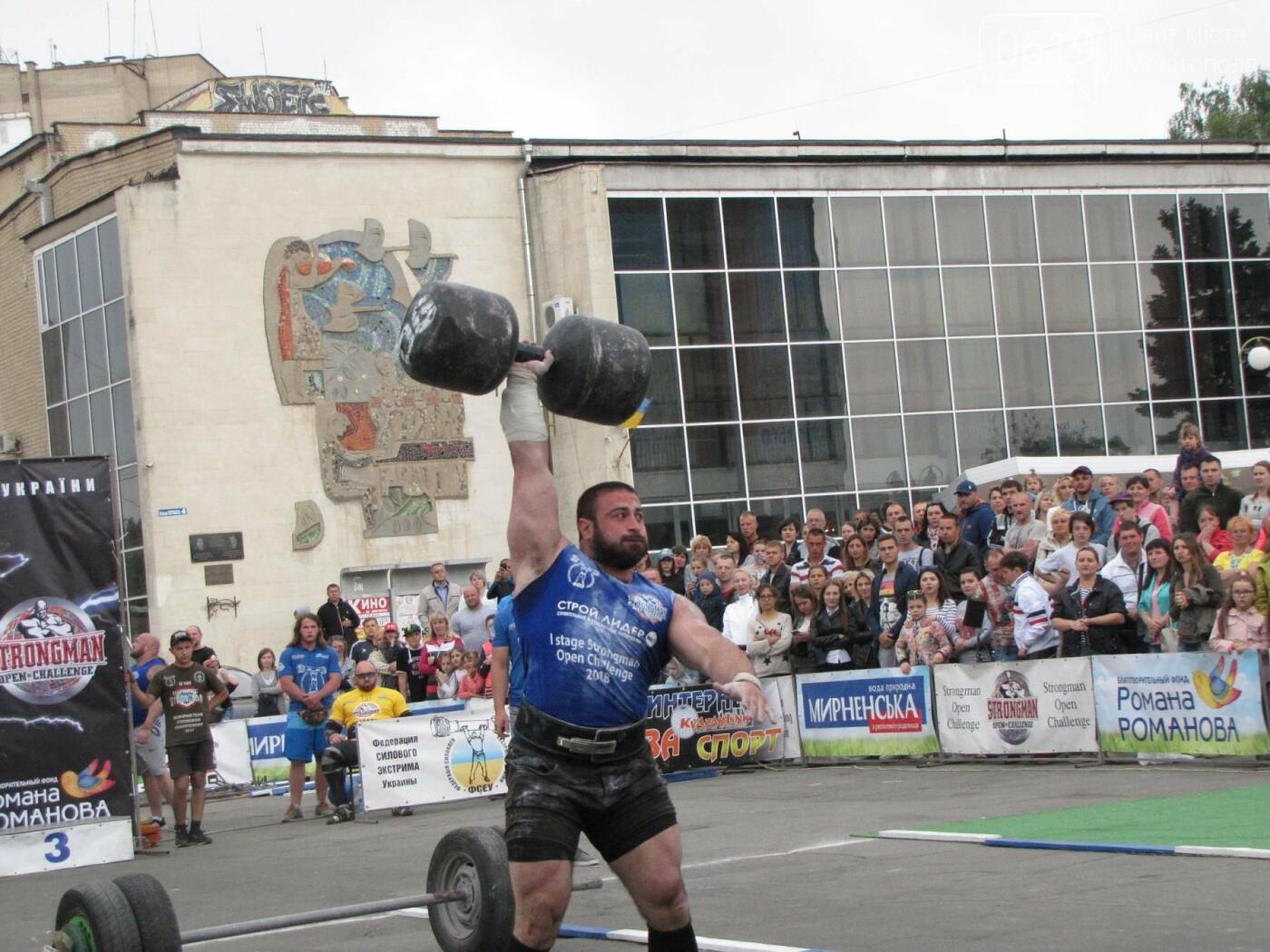 Три победы за неделю: мелитопольский богатырь выиграл второй этап международного чемпионата, фото-40