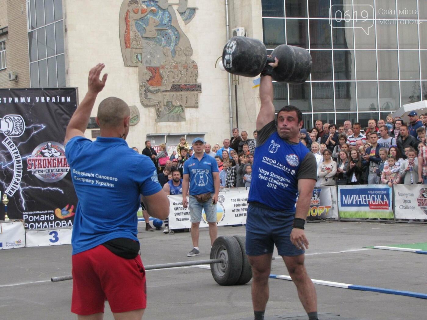 Три победы за неделю: мелитопольский богатырь выиграл второй этап международного чемпионата, фото-41