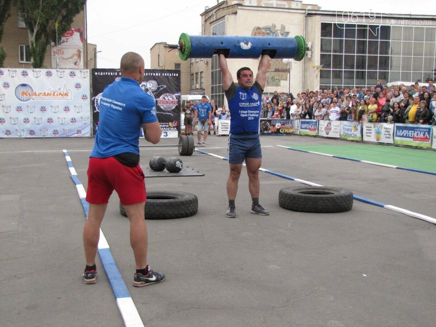 Три победы за неделю: мелитопольский богатырь выиграл второй этап международного чемпионата, фото-43