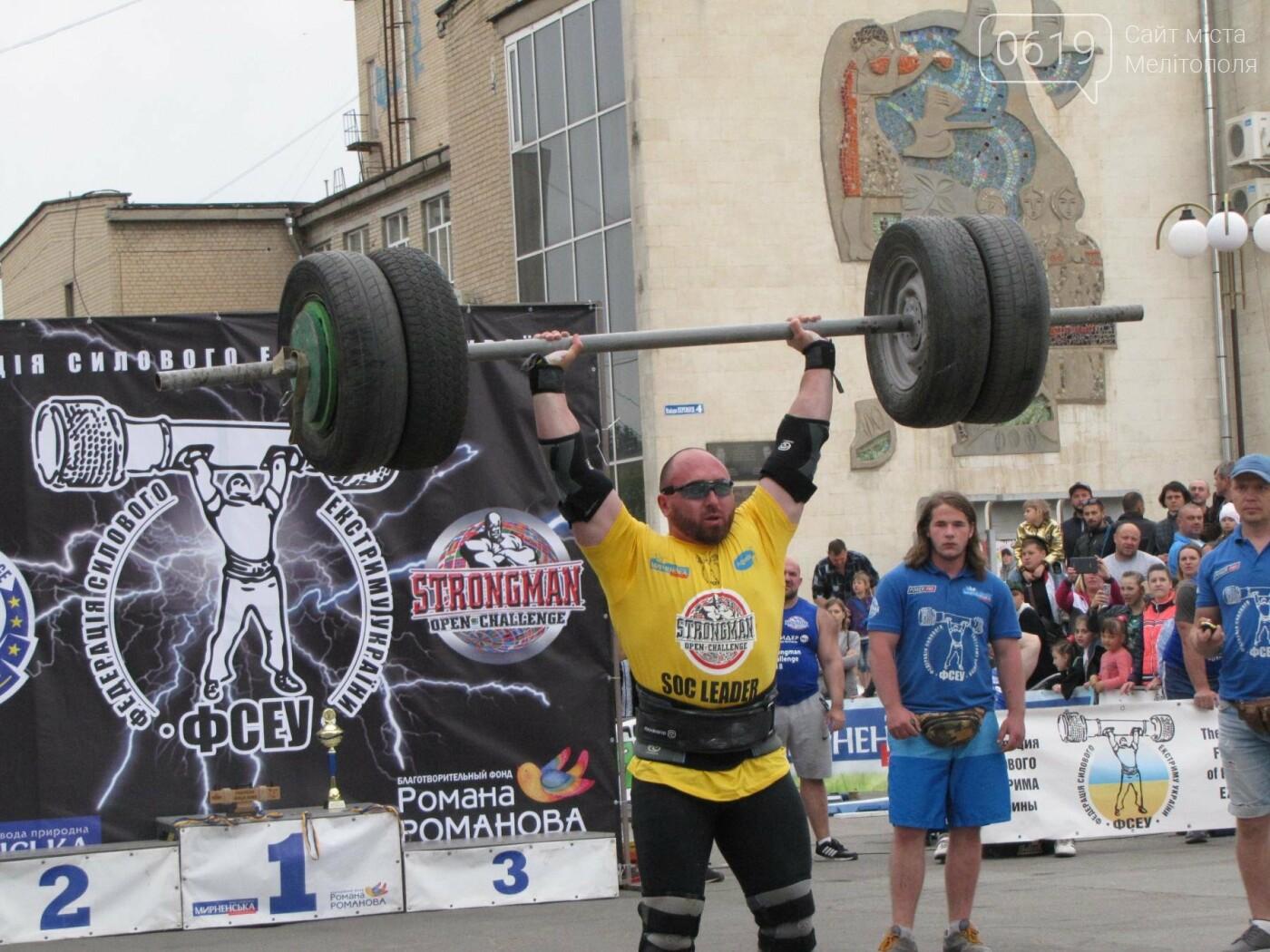 Три победы за неделю: мелитопольский богатырь выиграл второй этап международного чемпионата, фото-46