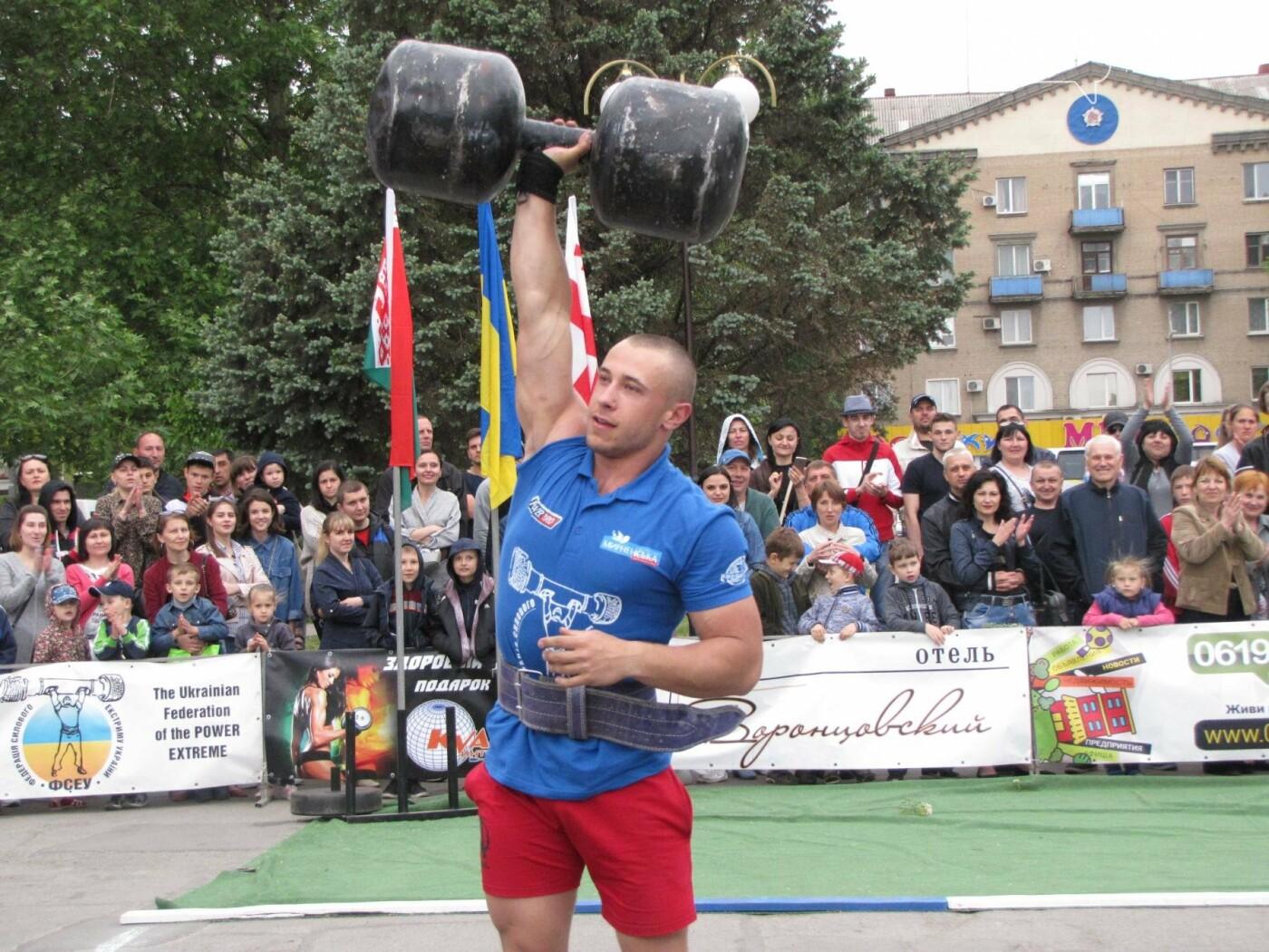 Три победы за неделю: мелитопольский богатырь выиграл второй этап международного чемпионата, фото-24