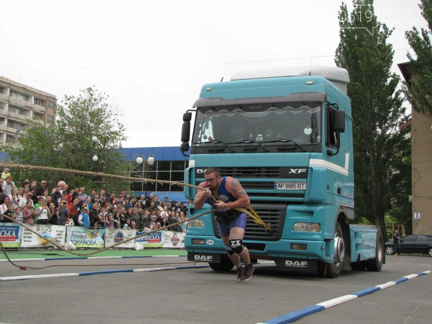 Три победы за неделю: мелитопольский богатырь выиграл второй этап международного чемпионата, фото-48