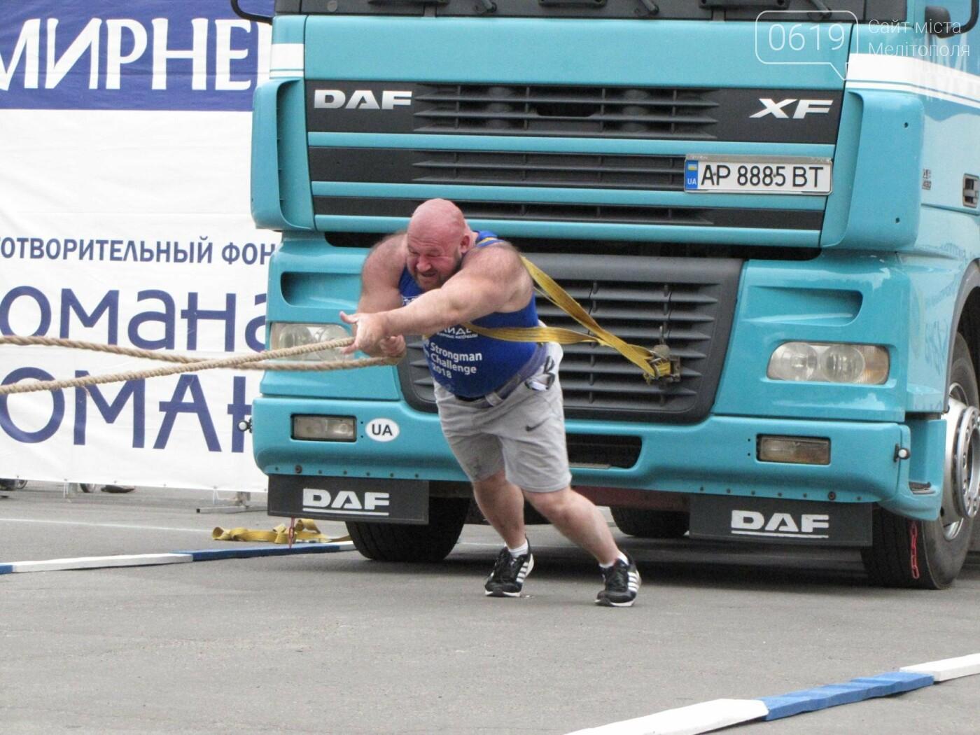 Три победы за неделю: мелитопольский богатырь выиграл второй этап международного чемпионата, фото-10