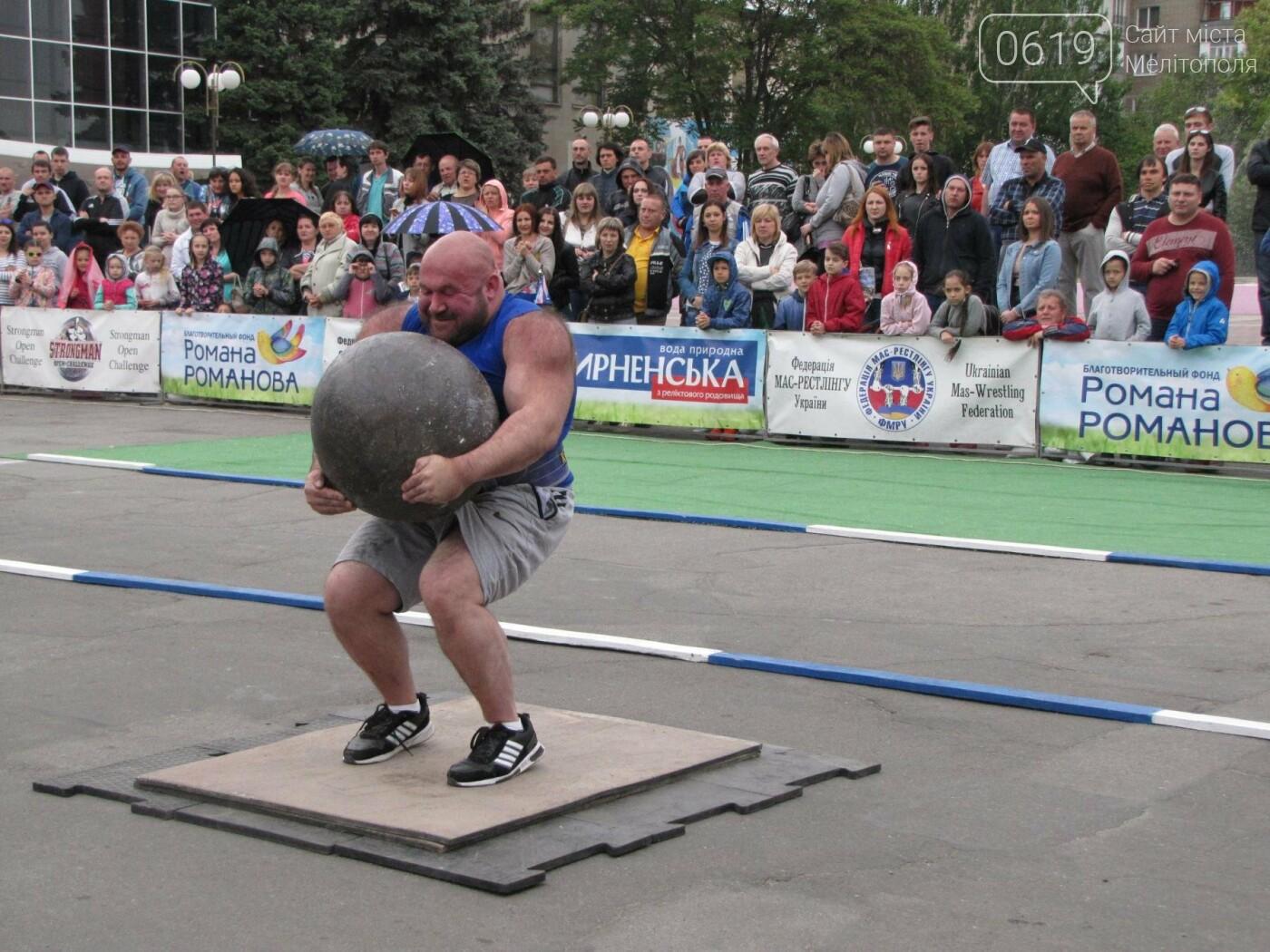 Три победы за неделю: мелитопольский богатырь выиграл второй этап международного чемпионата, фото-25