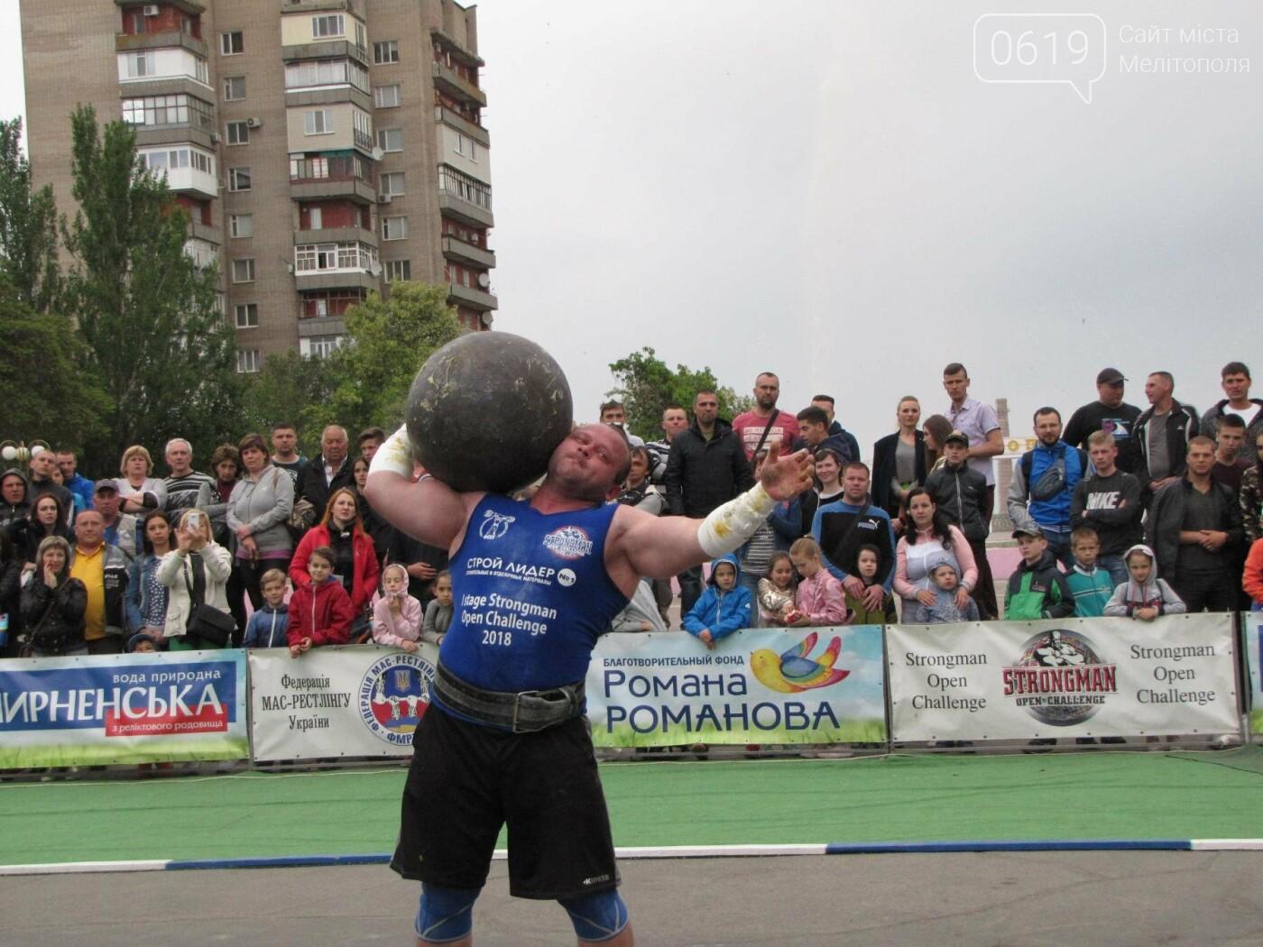 Три победы за неделю: мелитопольский богатырь выиграл второй этап международного чемпионата, фото-20