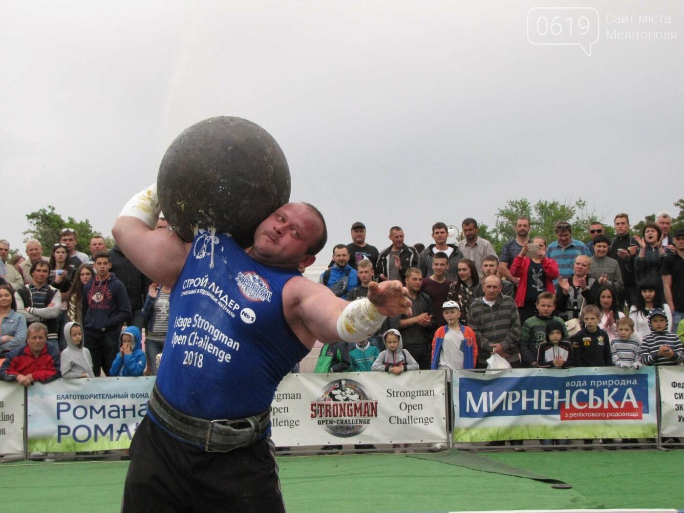 Три победы за неделю: мелитопольский богатырь выиграл второй этап международного чемпионата, фото-16