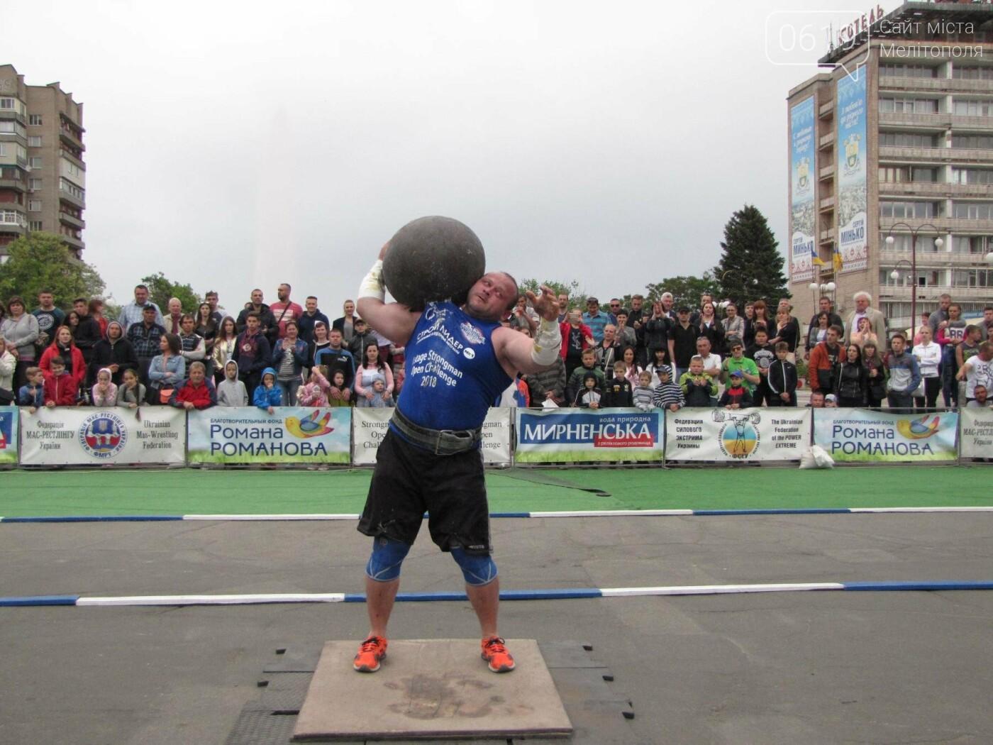 Три победы за неделю: мелитопольский богатырь выиграл второй этап международного чемпионата, фото-21