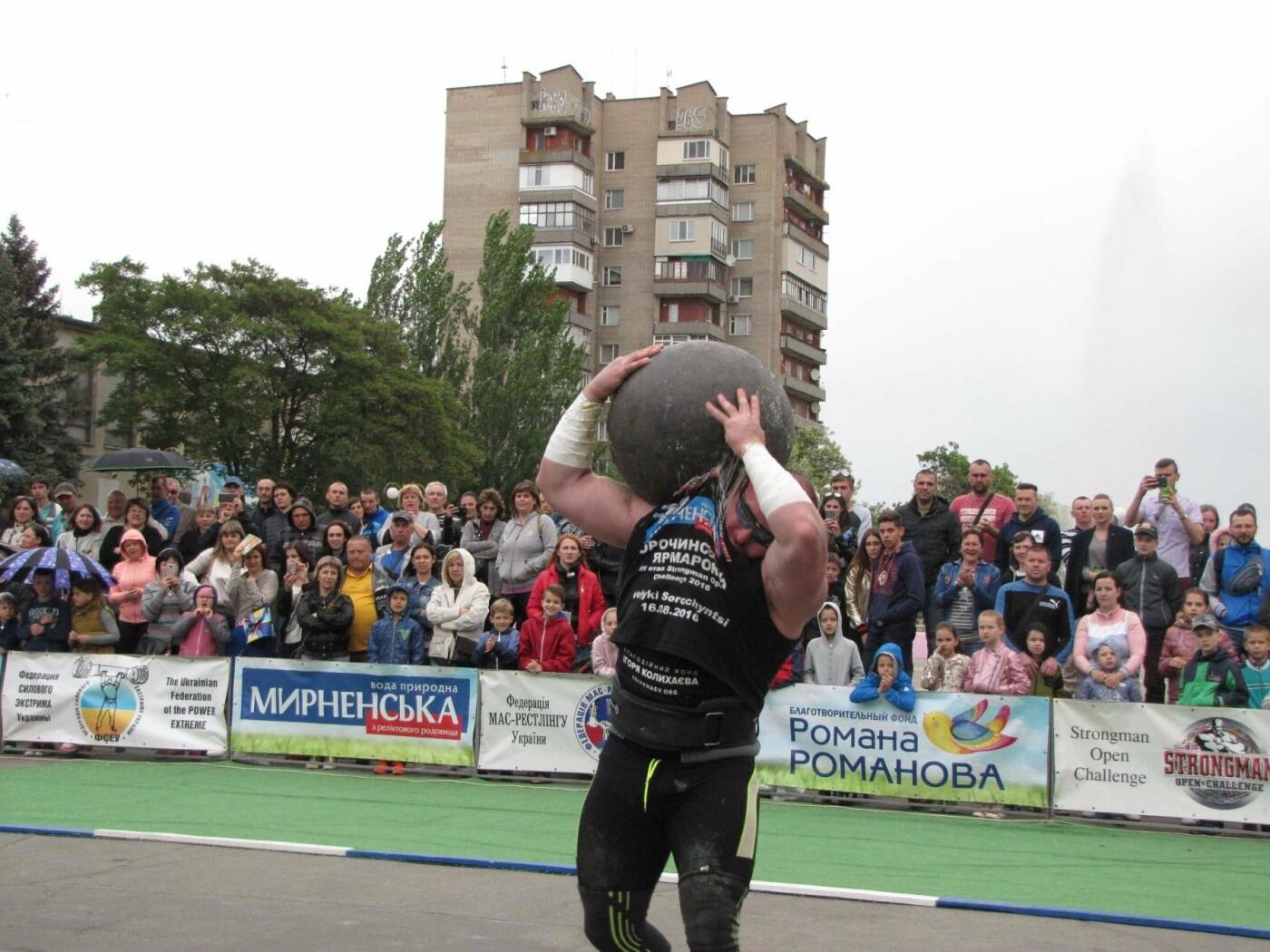 Три победы за неделю: мелитопольский богатырь выиграл второй этап международного чемпионата, фото-22