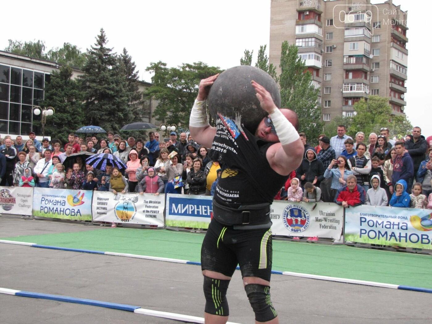 Три победы за неделю: мелитопольский богатырь выиграл второй этап международного чемпионата, фото-28
