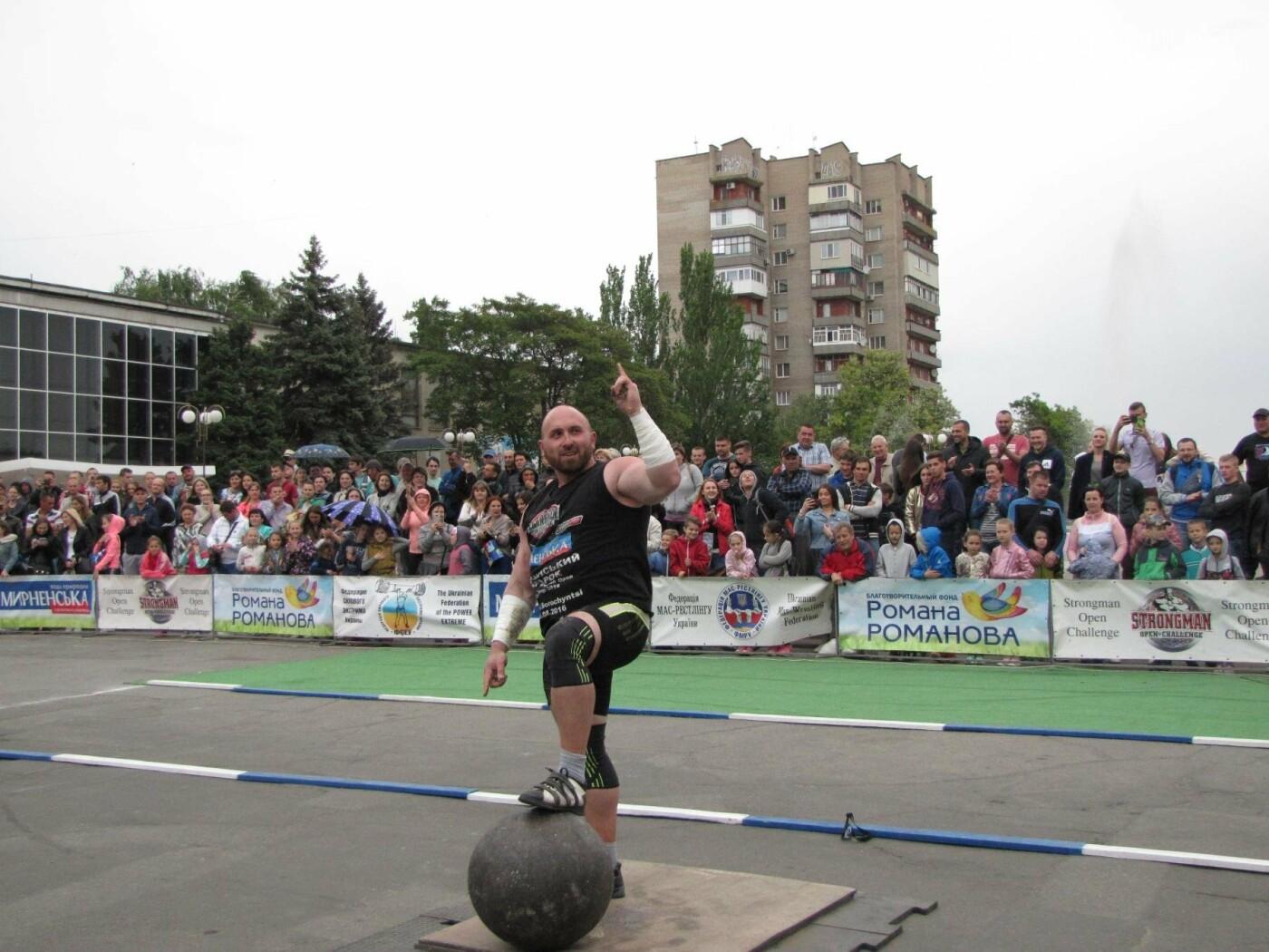 Три победы за неделю: мелитопольский богатырь выиграл второй этап международного чемпионата, фото-23