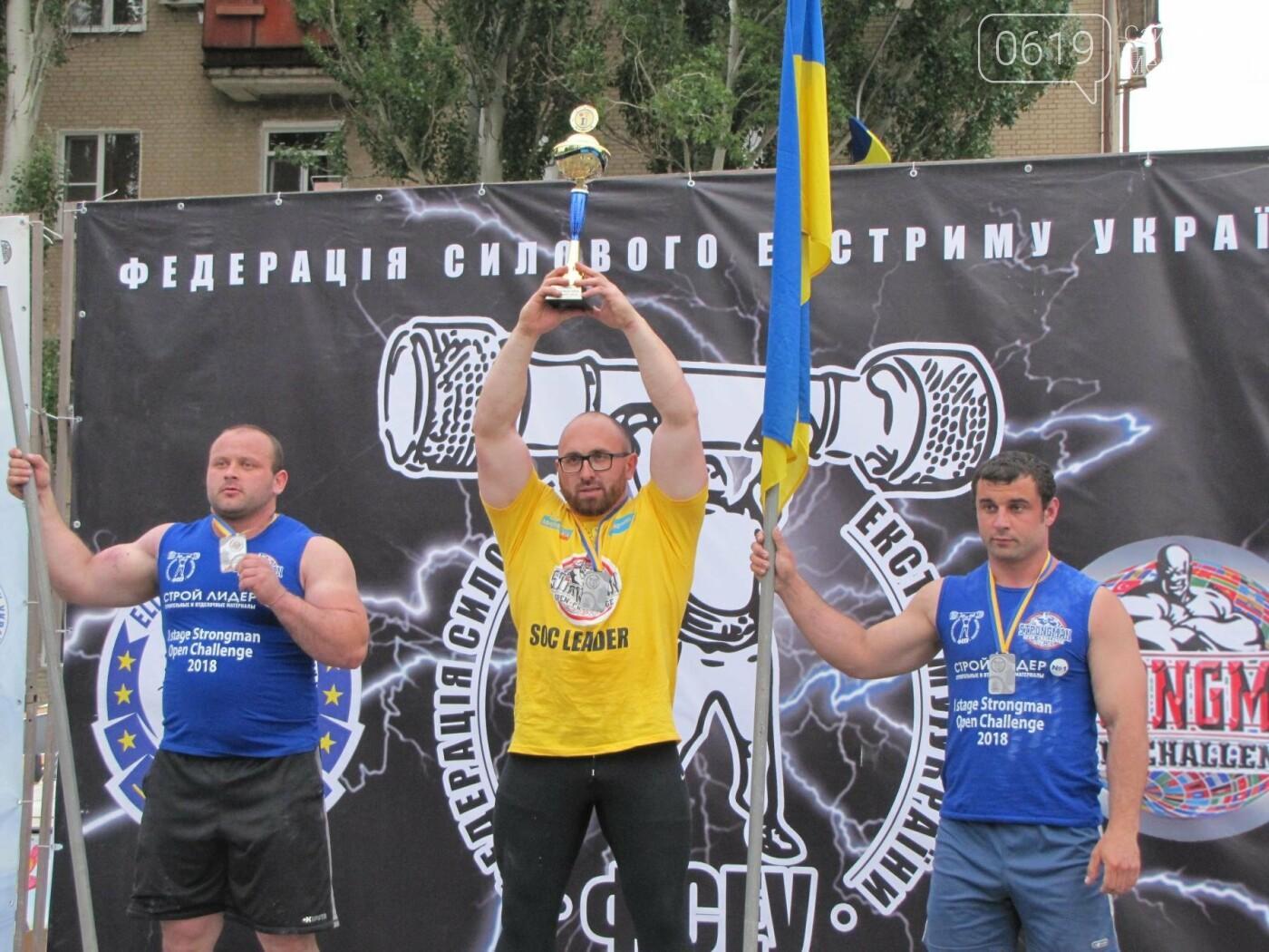Три победы за неделю: мелитопольский богатырь выиграл второй этап международного чемпионата, фото-57