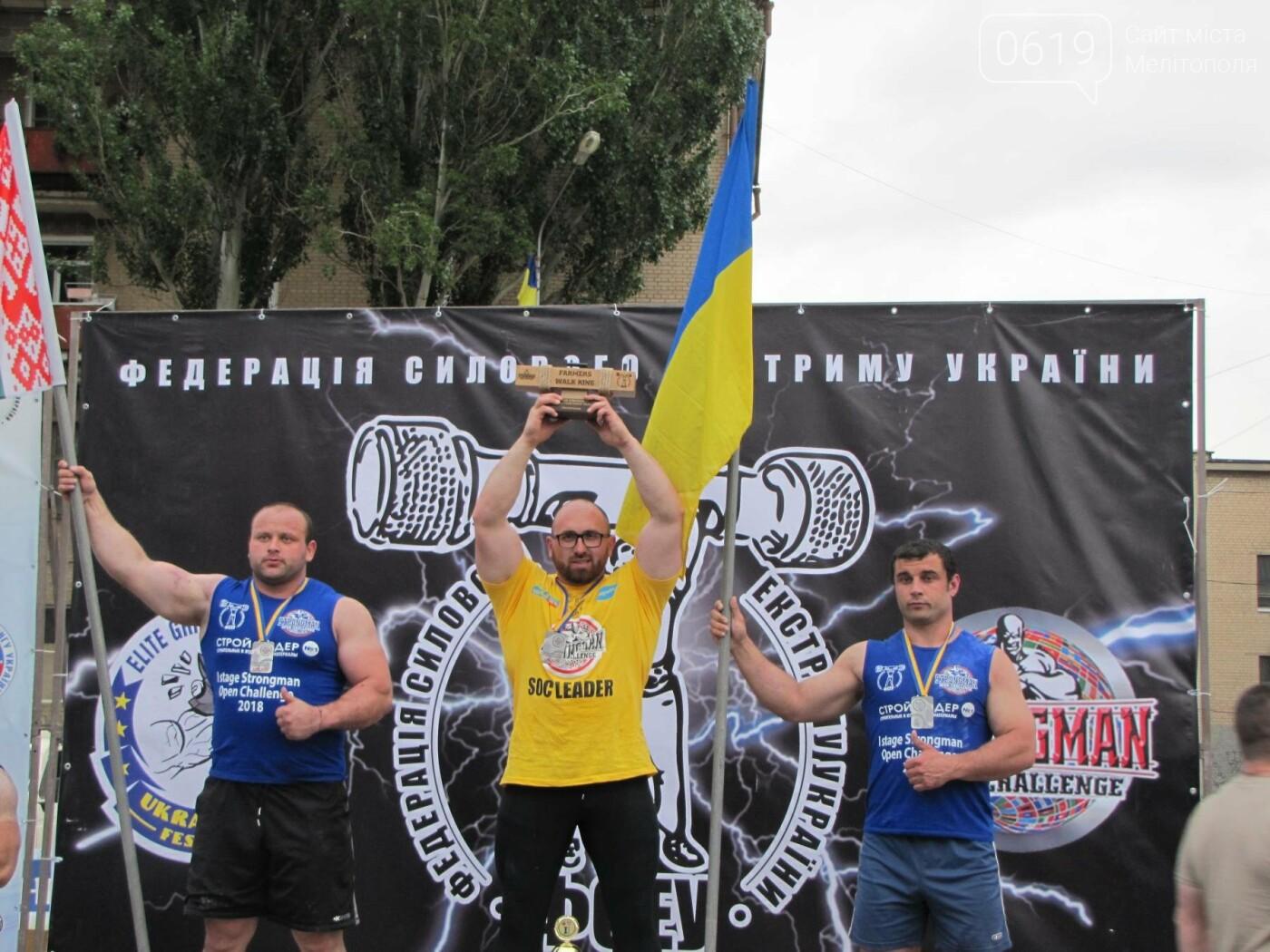 Три победы за неделю: мелитопольский богатырь выиграл второй этап международного чемпионата, фото-55
