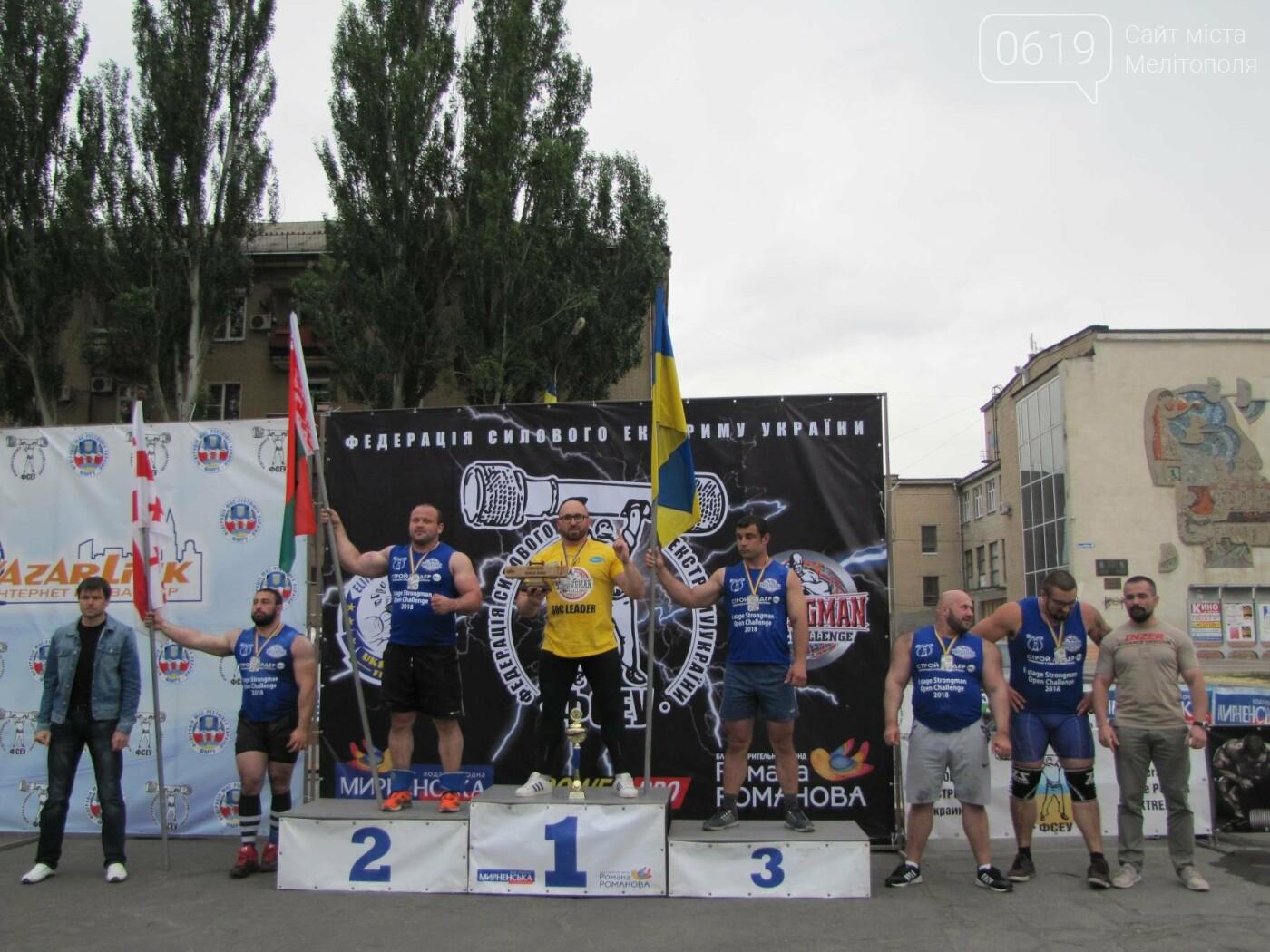 Три победы за неделю: мелитопольский богатырь выиграл второй этап международного чемпионата, фото-56