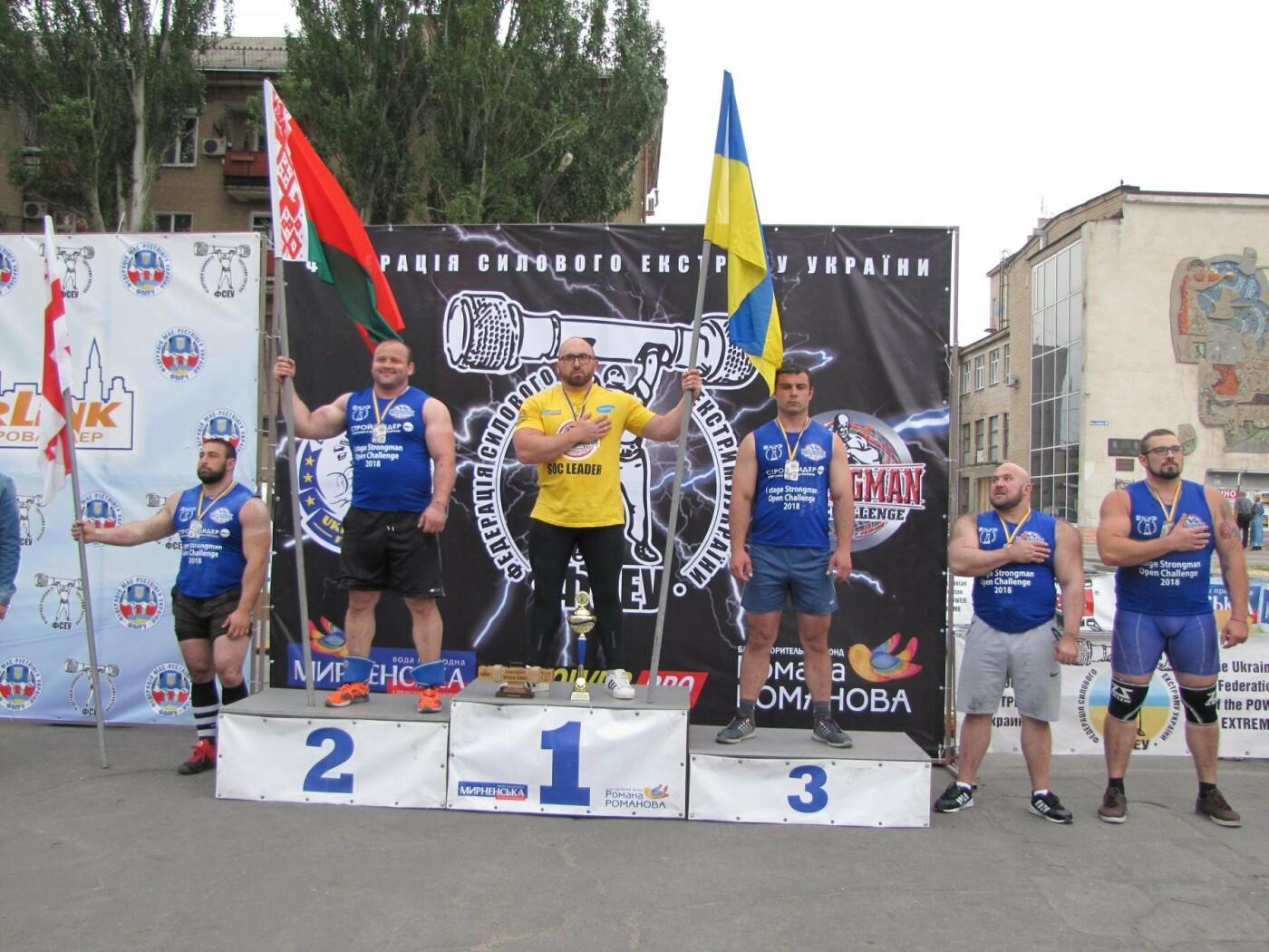 Три победы за неделю: мелитопольский богатырь выиграл второй этап международного чемпионата, фото-58