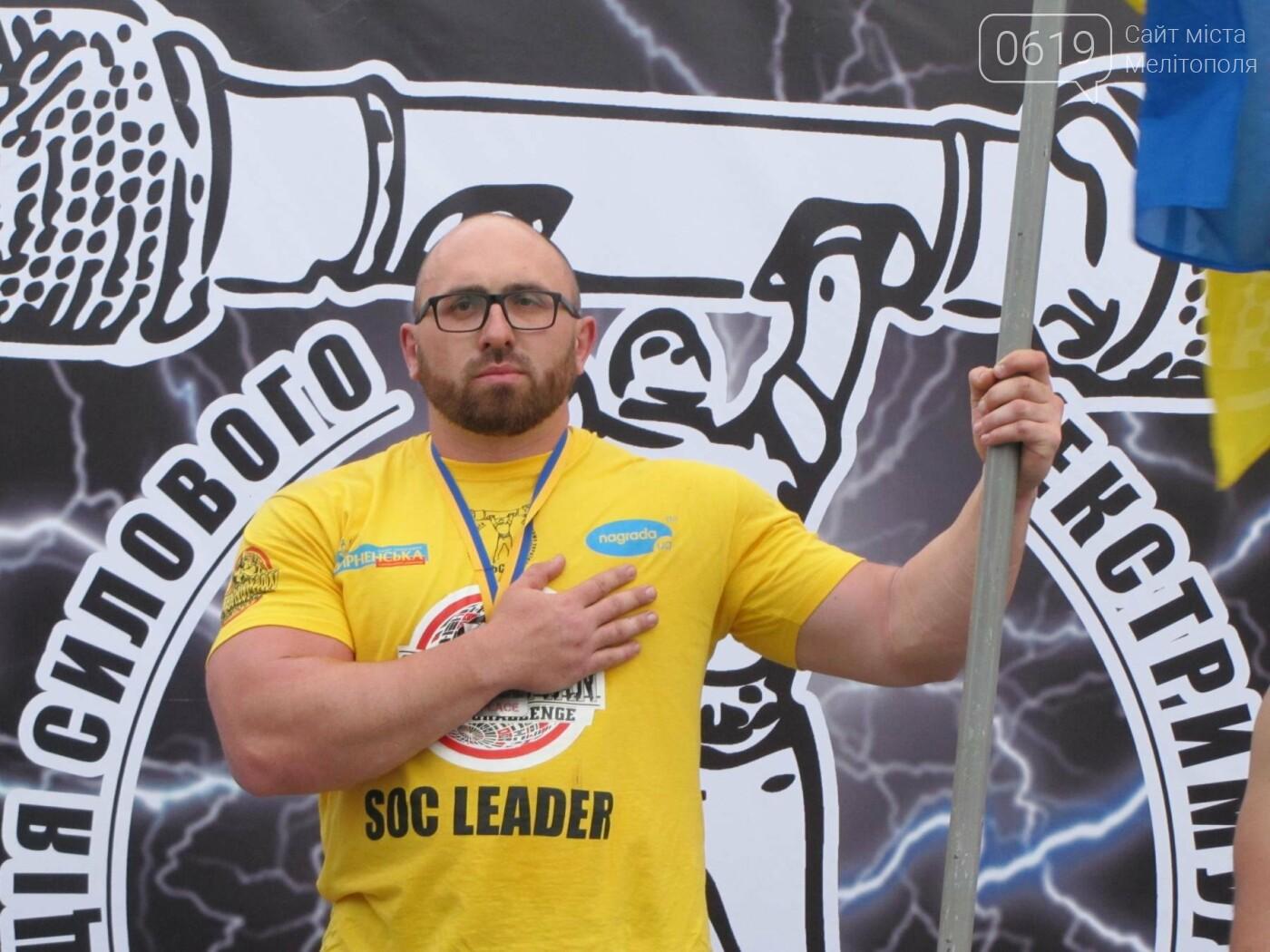 Три победы за неделю: мелитопольский богатырь выиграл второй этап международного чемпионата, фото-54