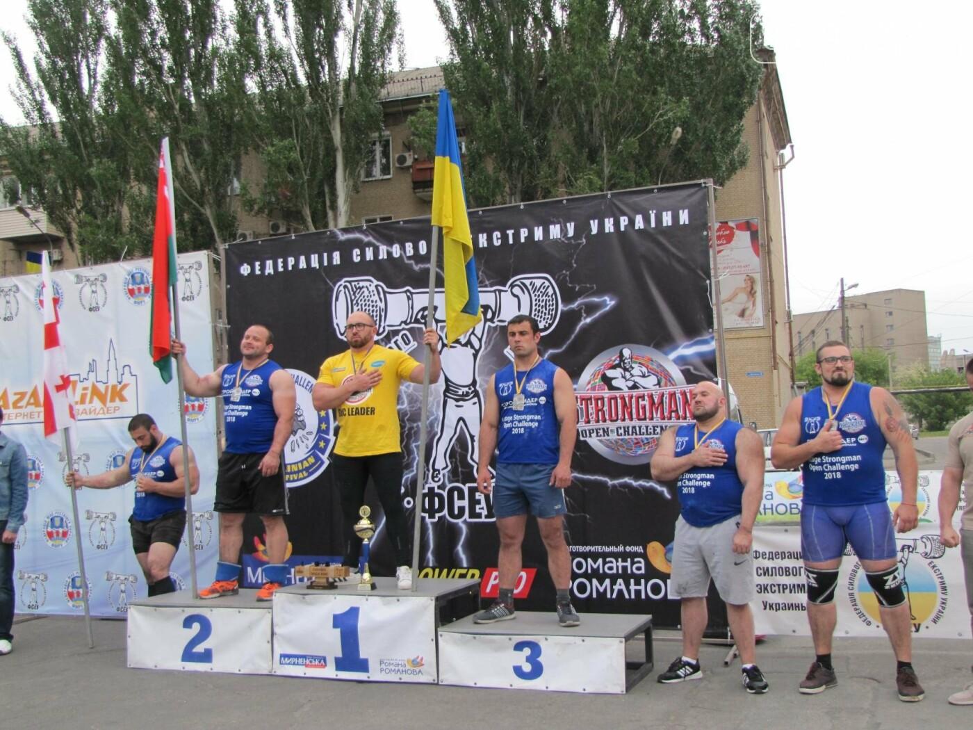 Три победы за неделю: мелитопольский богатырь выиграл второй этап международного чемпионата, фото-59