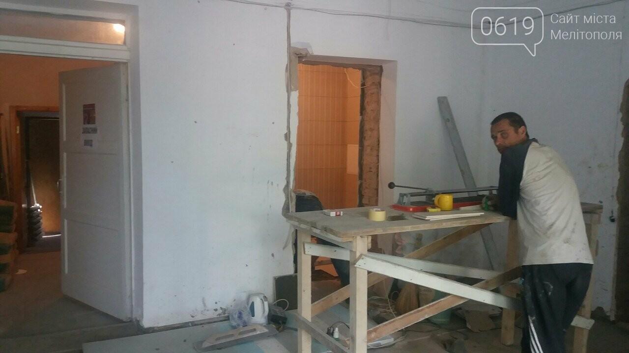 В Мелитополе продолжают ремонтировать библиотеку, фото-2, Фото сайта 0619