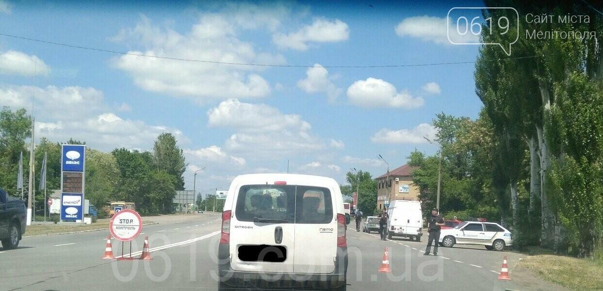 """""""Сирена"""" в области: в Мелитополе расставили блокпосты, фото-1"""