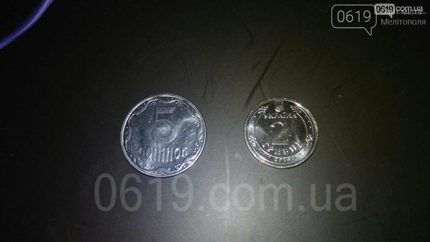 Мелитопольцы не хотят брать новые деньги, фото-3