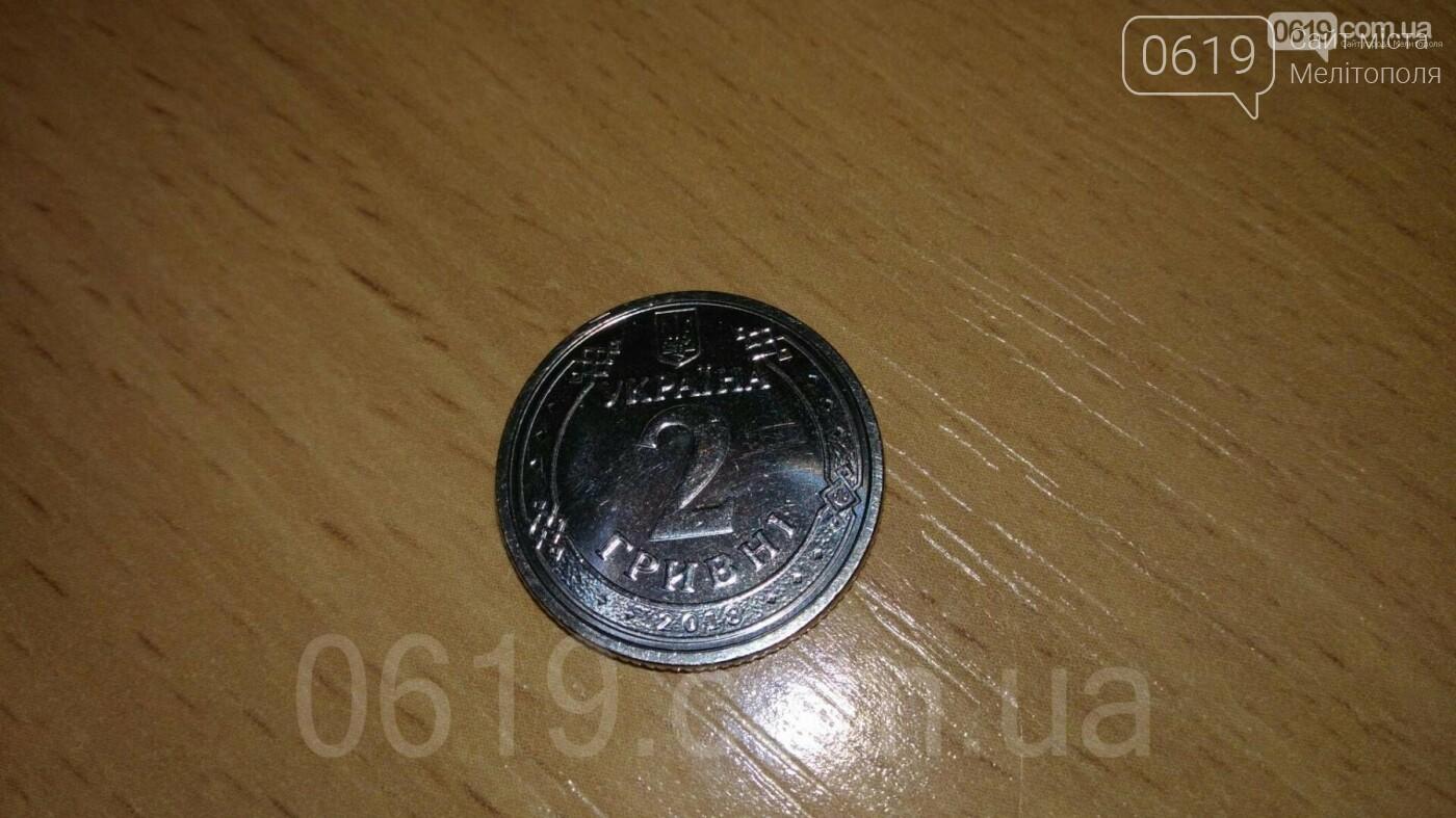 Мелитопольцы не хотят брать новые деньги, фото-4