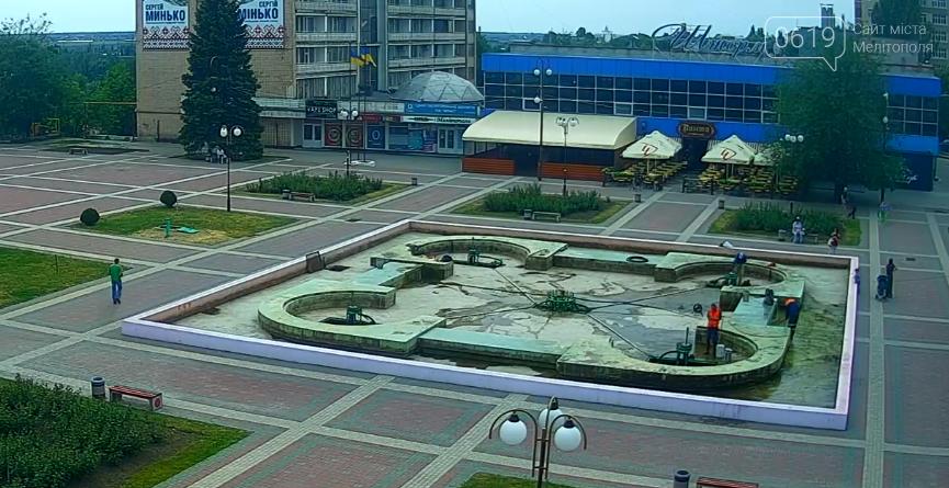 Фонтан на главной площади Мелитополя временно не работает, фото-1