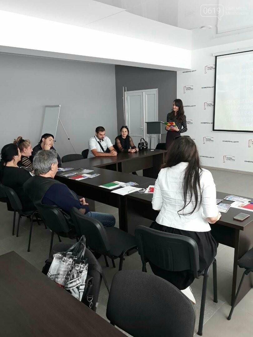 В Мелитополе для представителей ромской национальности проводят тренинг , фото-2, Фото сайта 0619