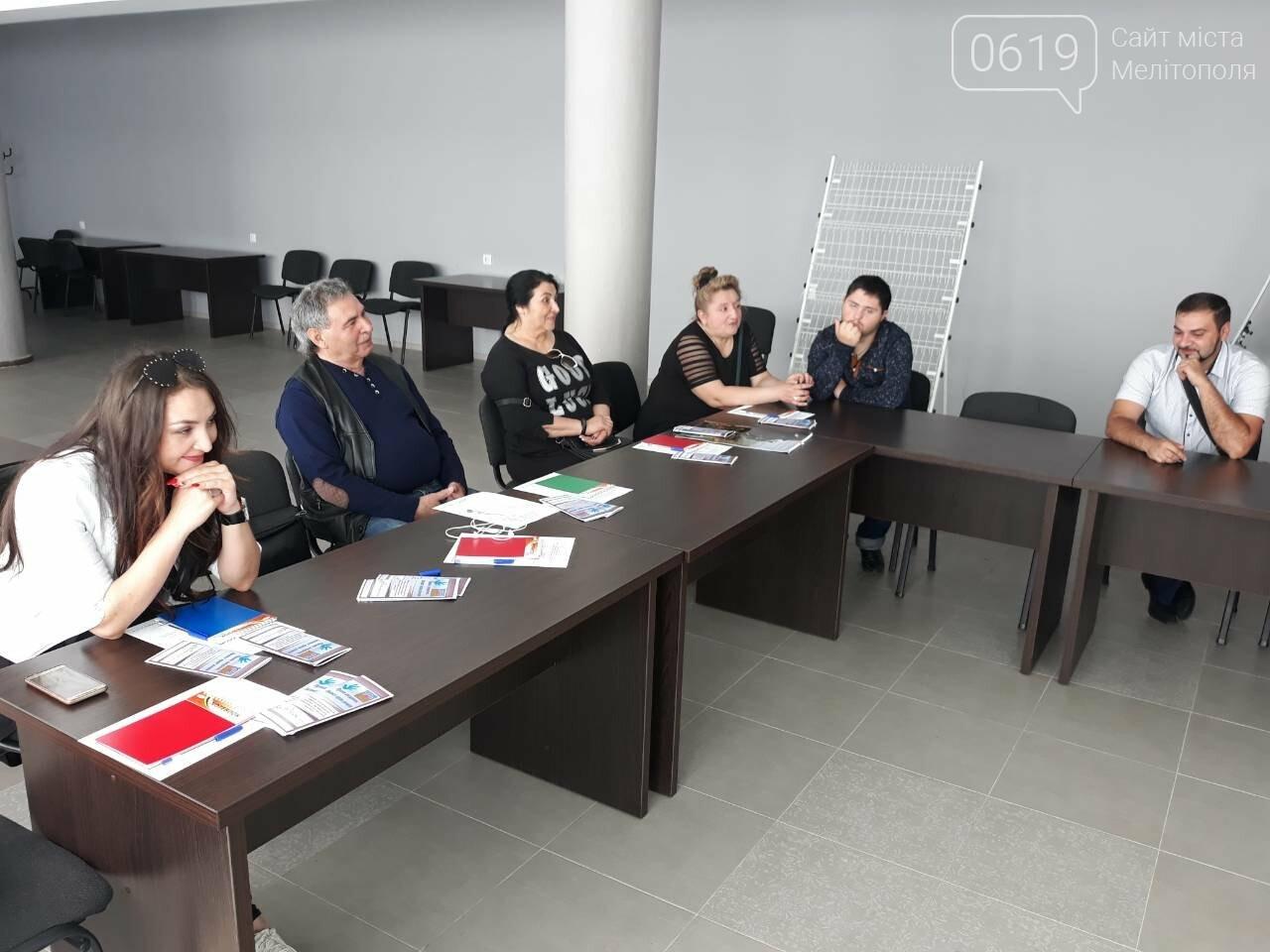 В Мелитополе для представителей ромской национальности проводят тренинг , фото-3, Фото сайта 0619