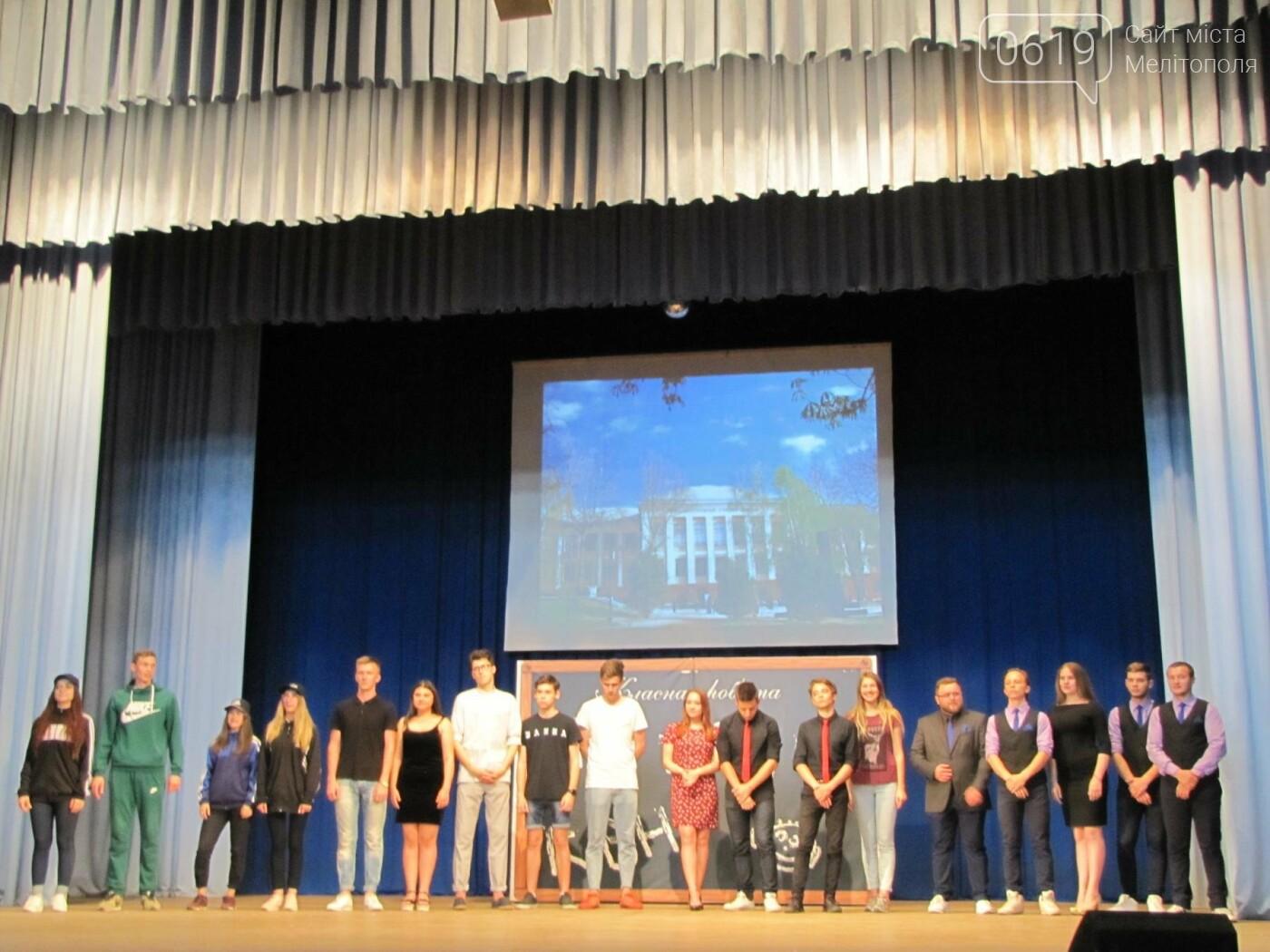 """Звезды """"Лиги смеха"""" выступили на одной сцене с мелитопольскими студентами , фото-14"""