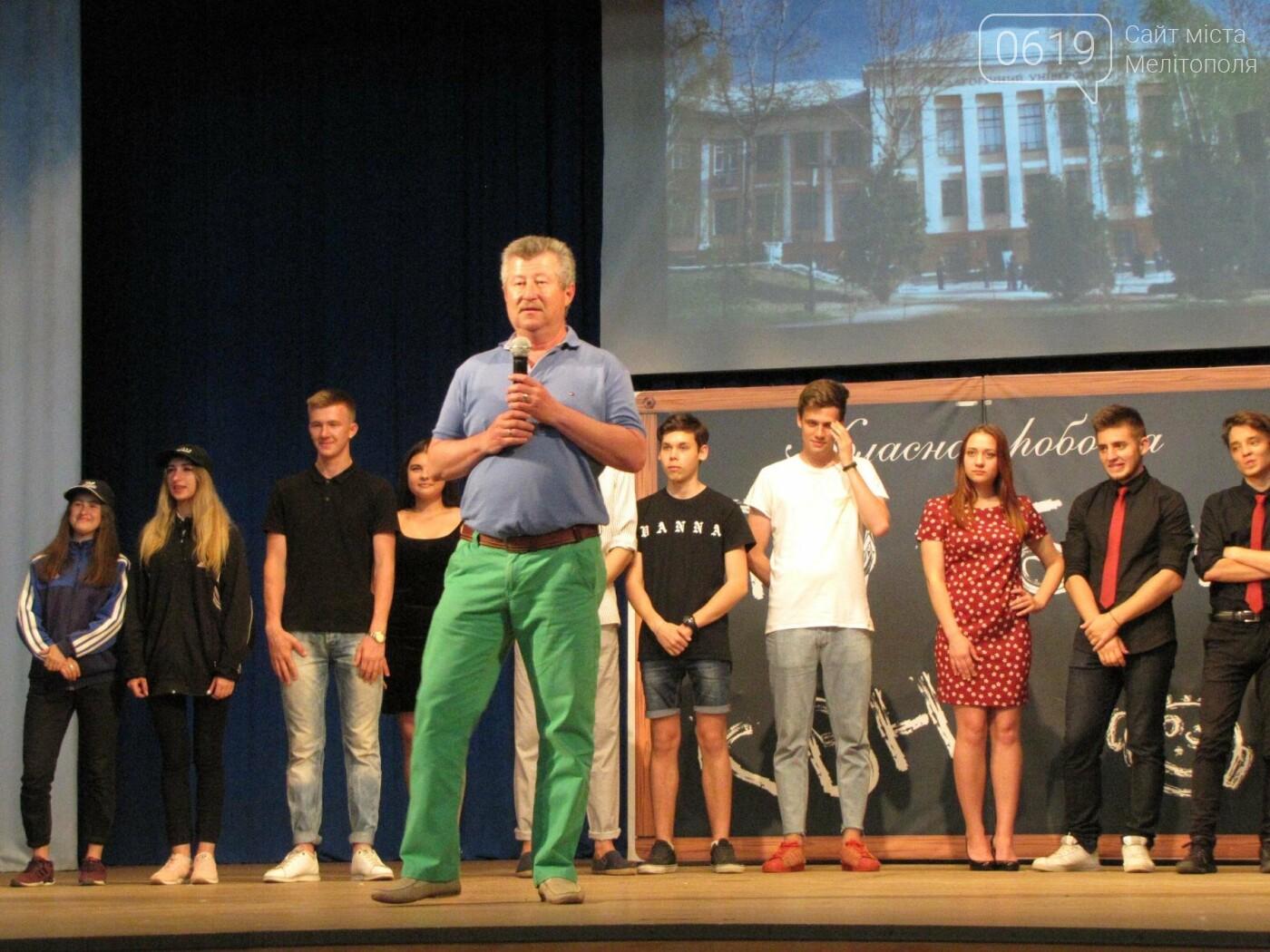"""Звезды """"Лиги смеха"""" выступили на одной сцене с мелитопольскими студентами , фото-17"""