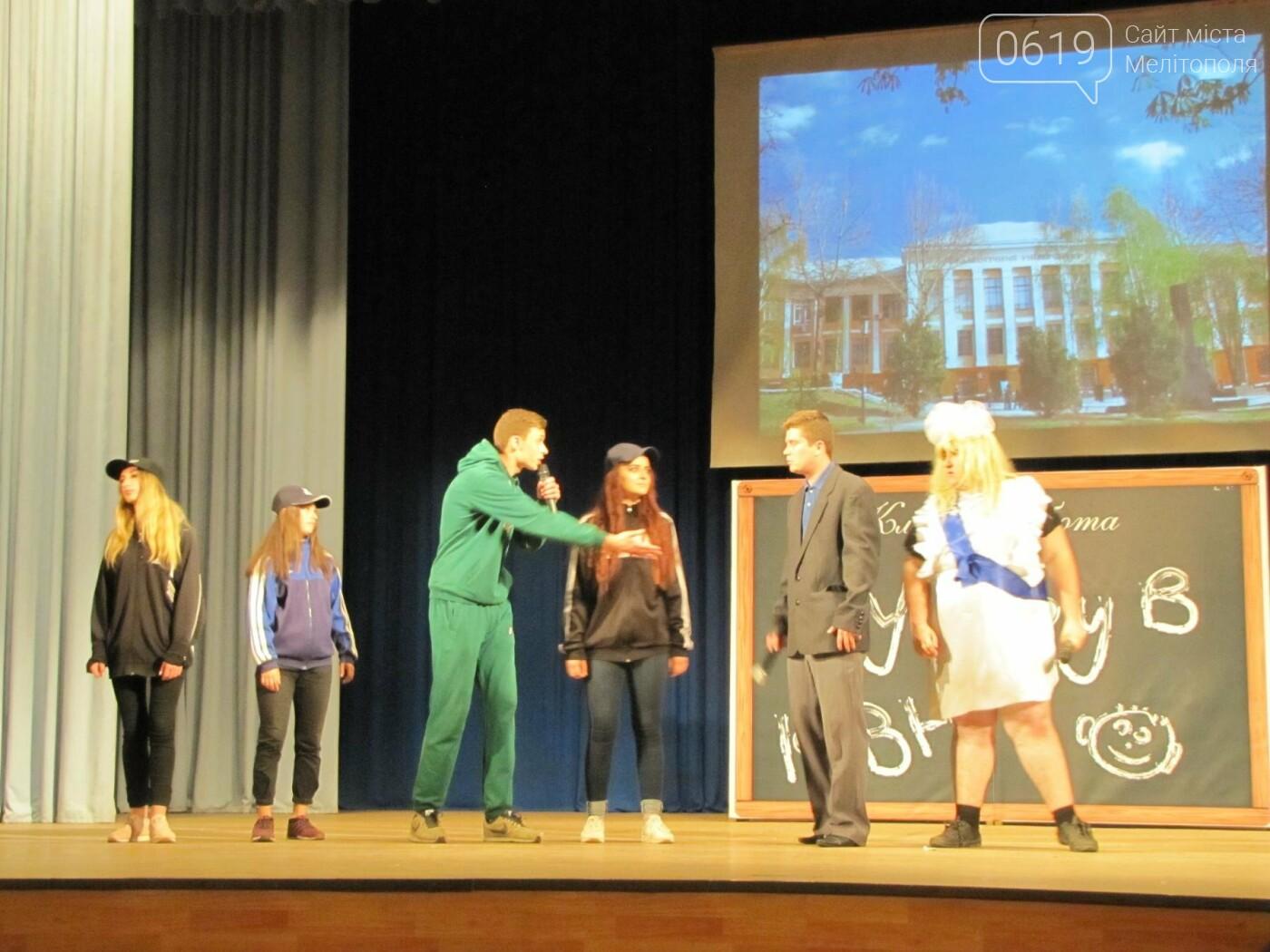 """Звезды """"Лиги смеха"""" выступили на одной сцене с мелитопольскими студентами , фото-15"""