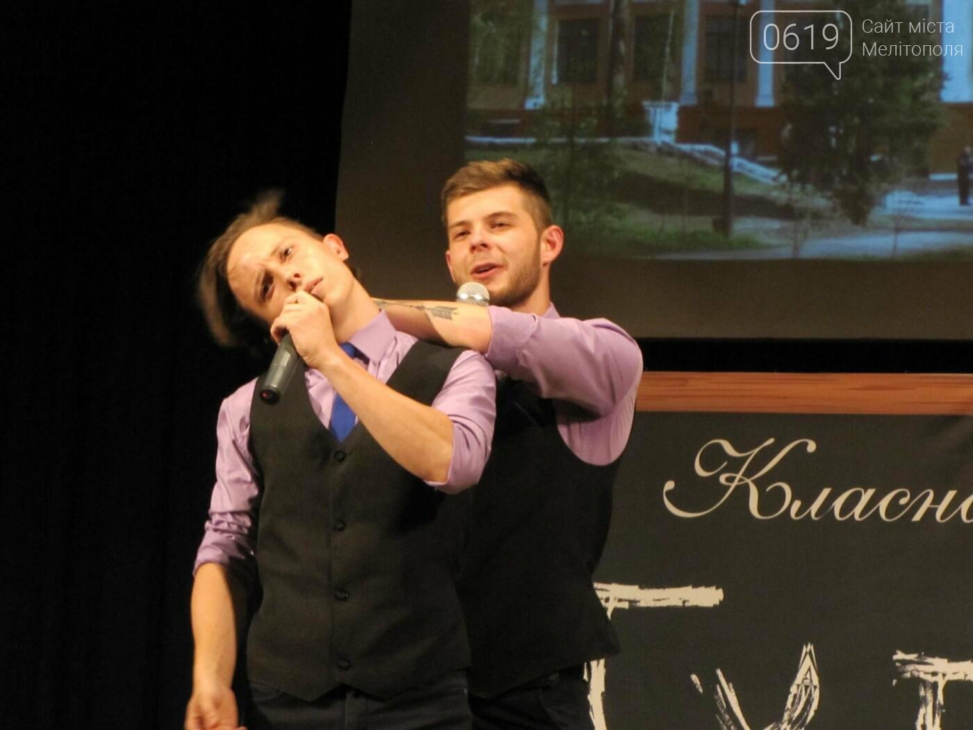 """Звезды """"Лиги смеха"""" выступили на одной сцене с мелитопольскими студентами , фото-21"""