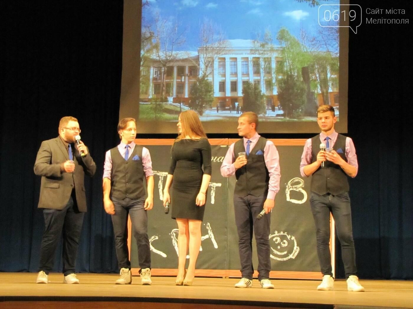 """Звезды """"Лиги смеха"""" выступили на одной сцене с мелитопольскими студентами , фото-23"""