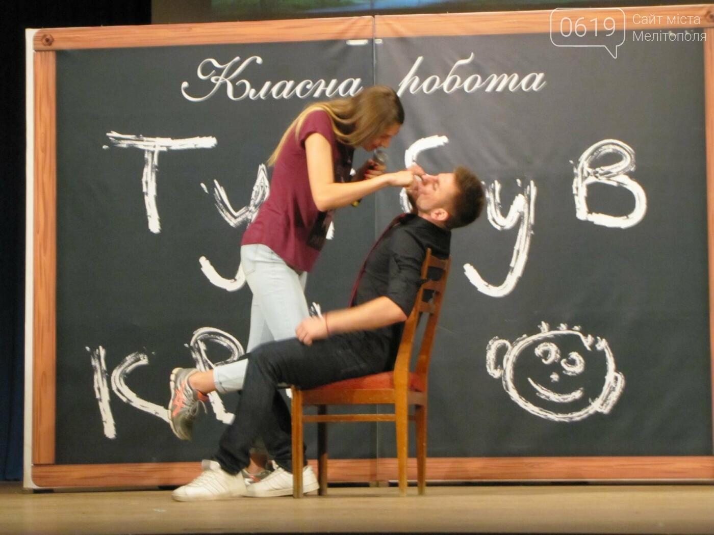 """Звезды """"Лиги смеха"""" выступили на одной сцене с мелитопольскими студентами , фото-25"""