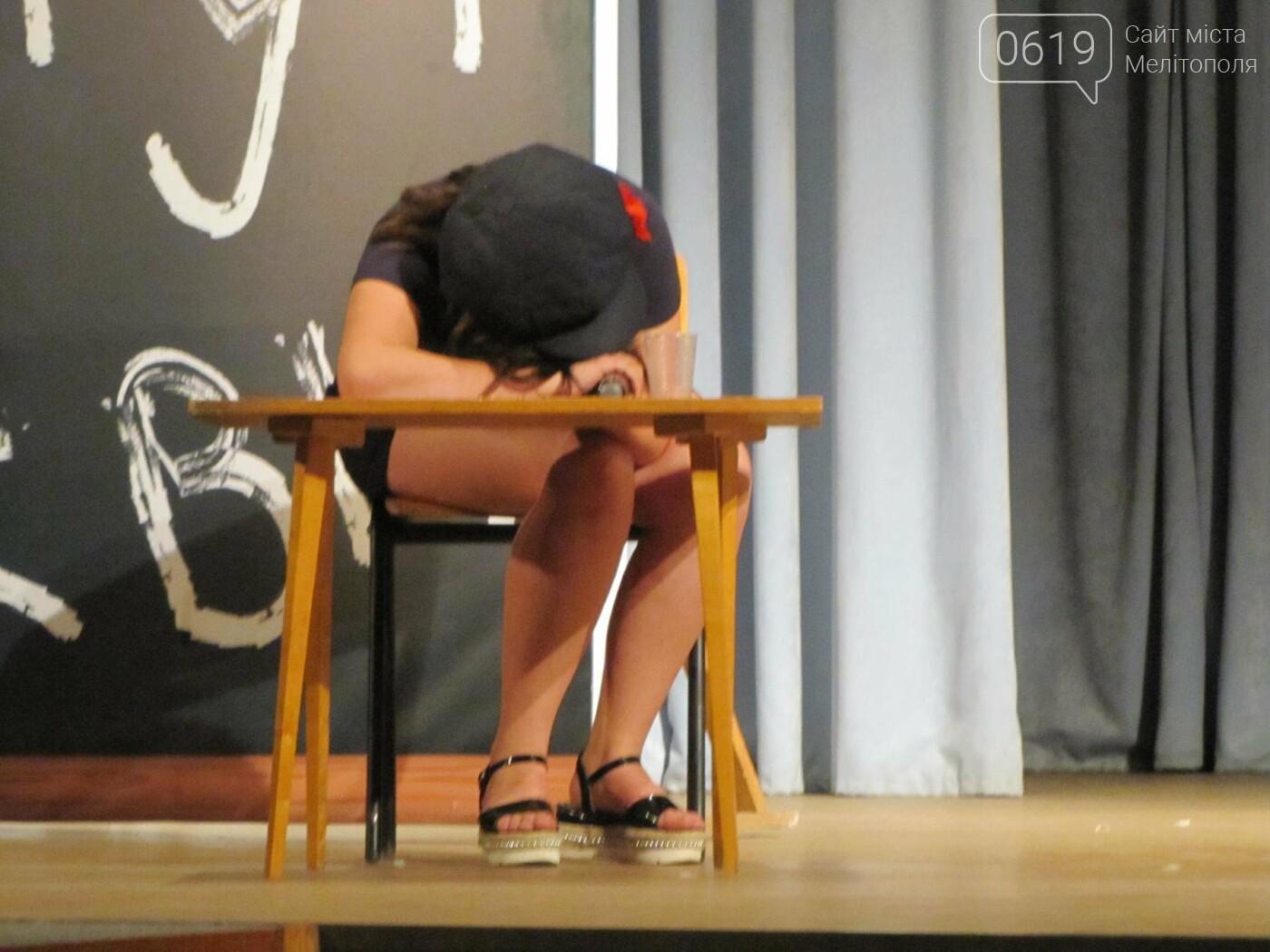"""Звезды """"Лиги смеха"""" выступили на одной сцене с мелитопольскими студентами , фото-27"""