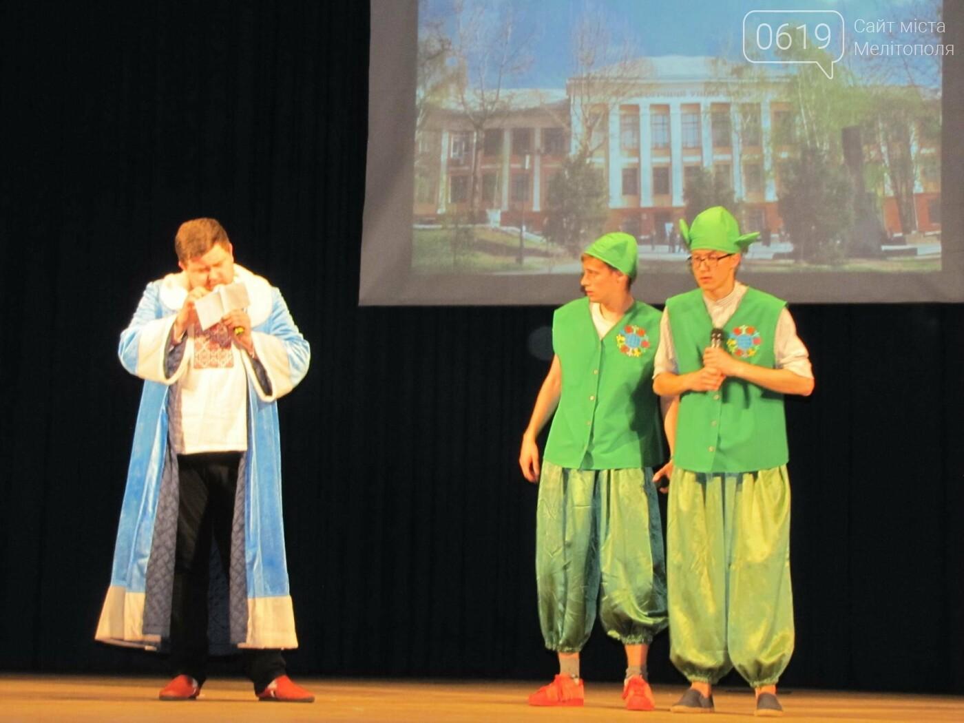 """Звезды """"Лиги смеха"""" выступили на одной сцене с мелитопольскими студентами , фото-24"""