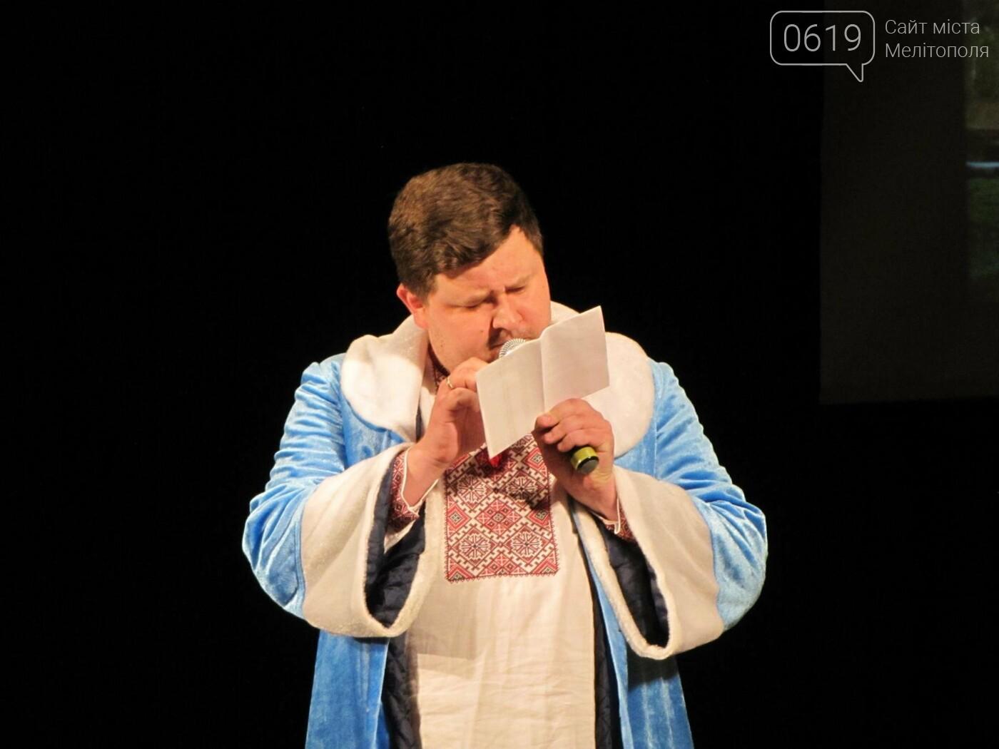 """Звезды """"Лиги смеха"""" выступили на одной сцене с мелитопольскими студентами , фото-3"""