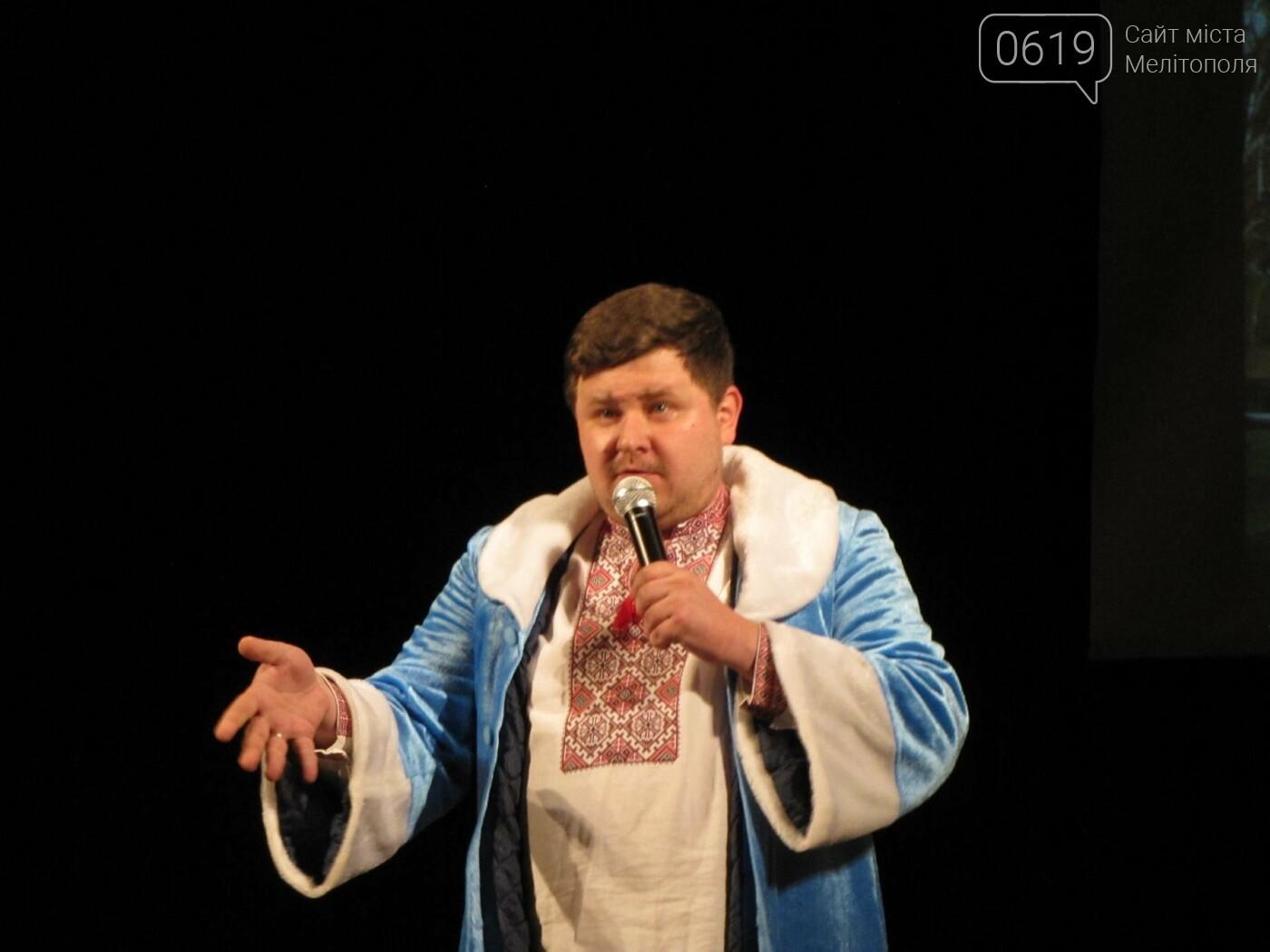 """Звезды """"Лиги смеха"""" выступили на одной сцене с мелитопольскими студентами , фото-1"""