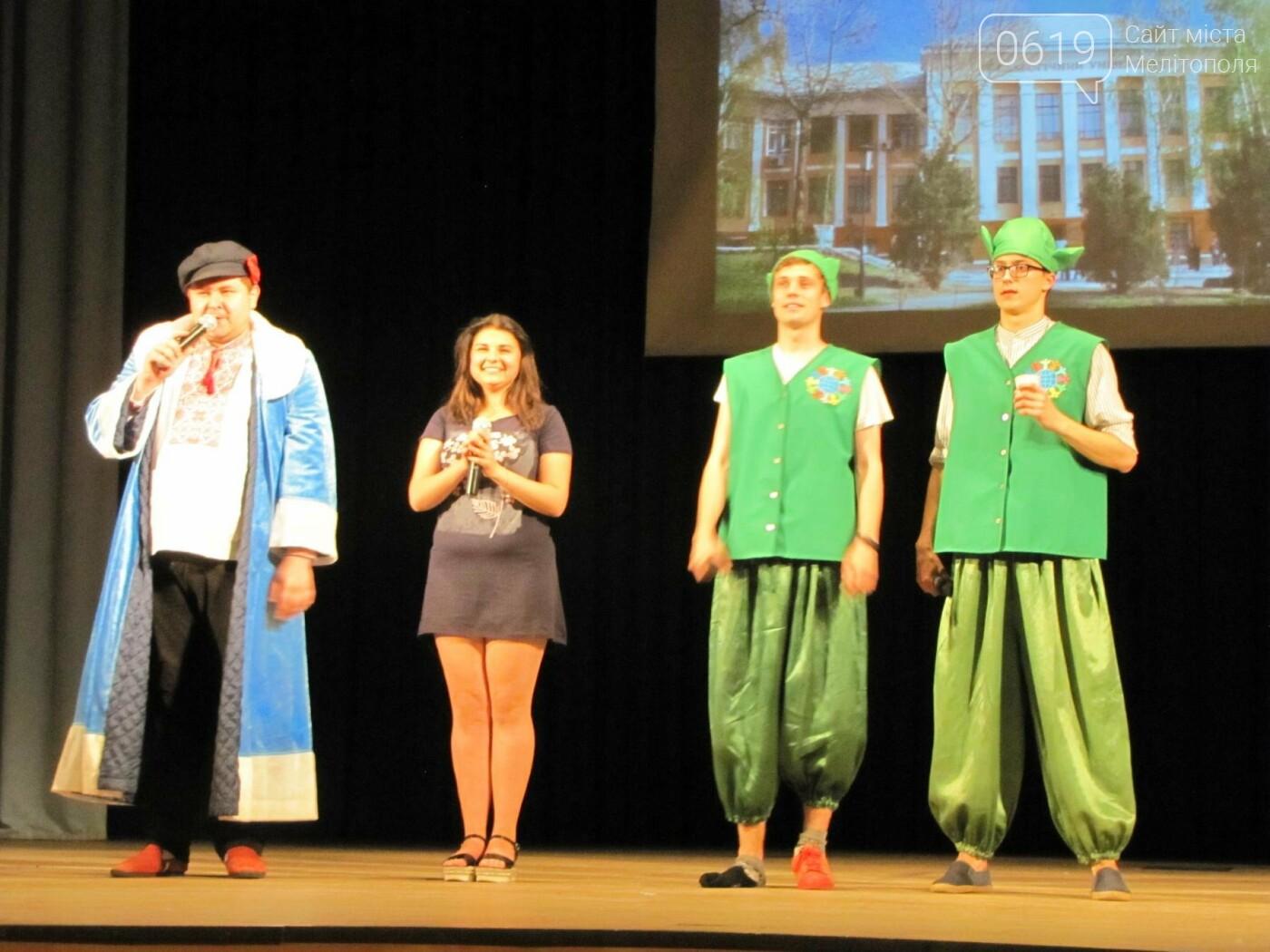 """Звезды """"Лиги смеха"""" выступили на одной сцене с мелитопольскими студентами , фото-4"""