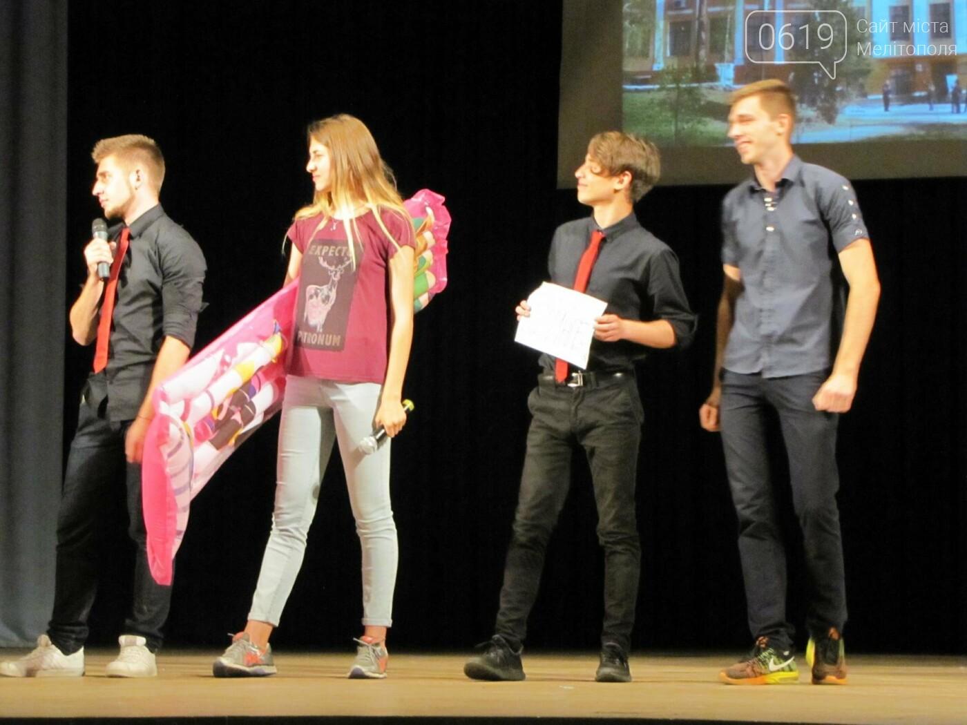 """Звезды """"Лиги смеха"""" выступили на одной сцене с мелитопольскими студентами , фото-6"""